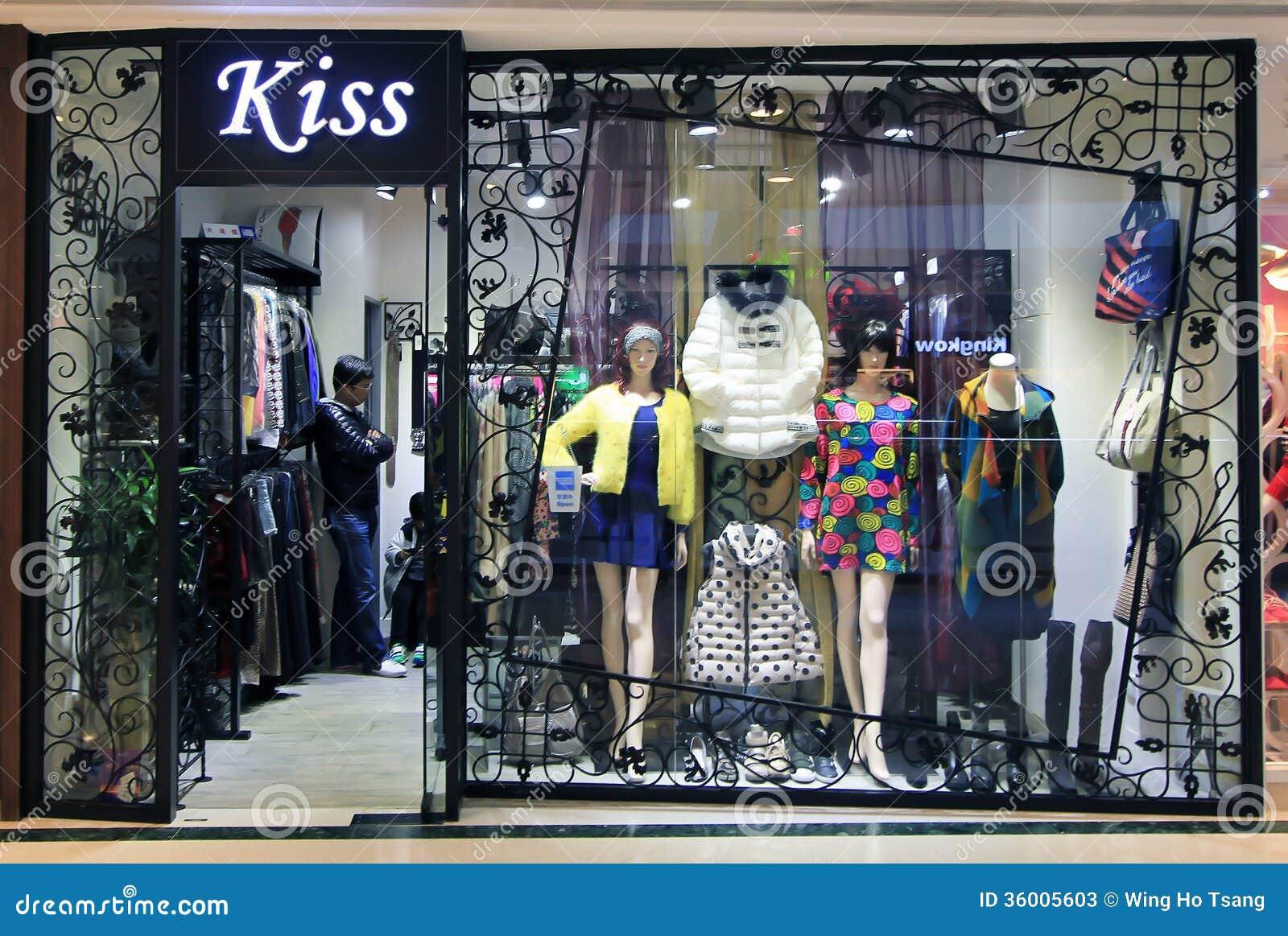 Hot kiss clothing store