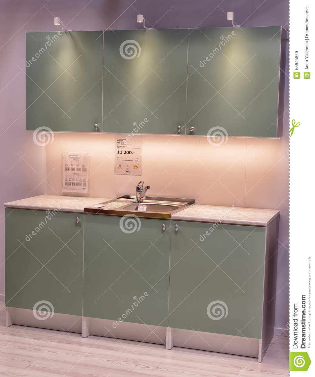 Ikea Showroom Related Keywords: Kitchen In Furniture Store Ikea Editorial Image