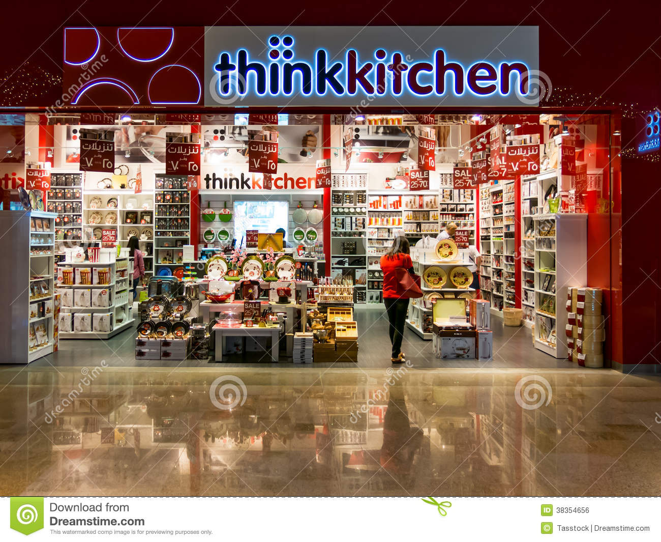 Kitchenware Shop In Dubai Mall Editorial Photo Image