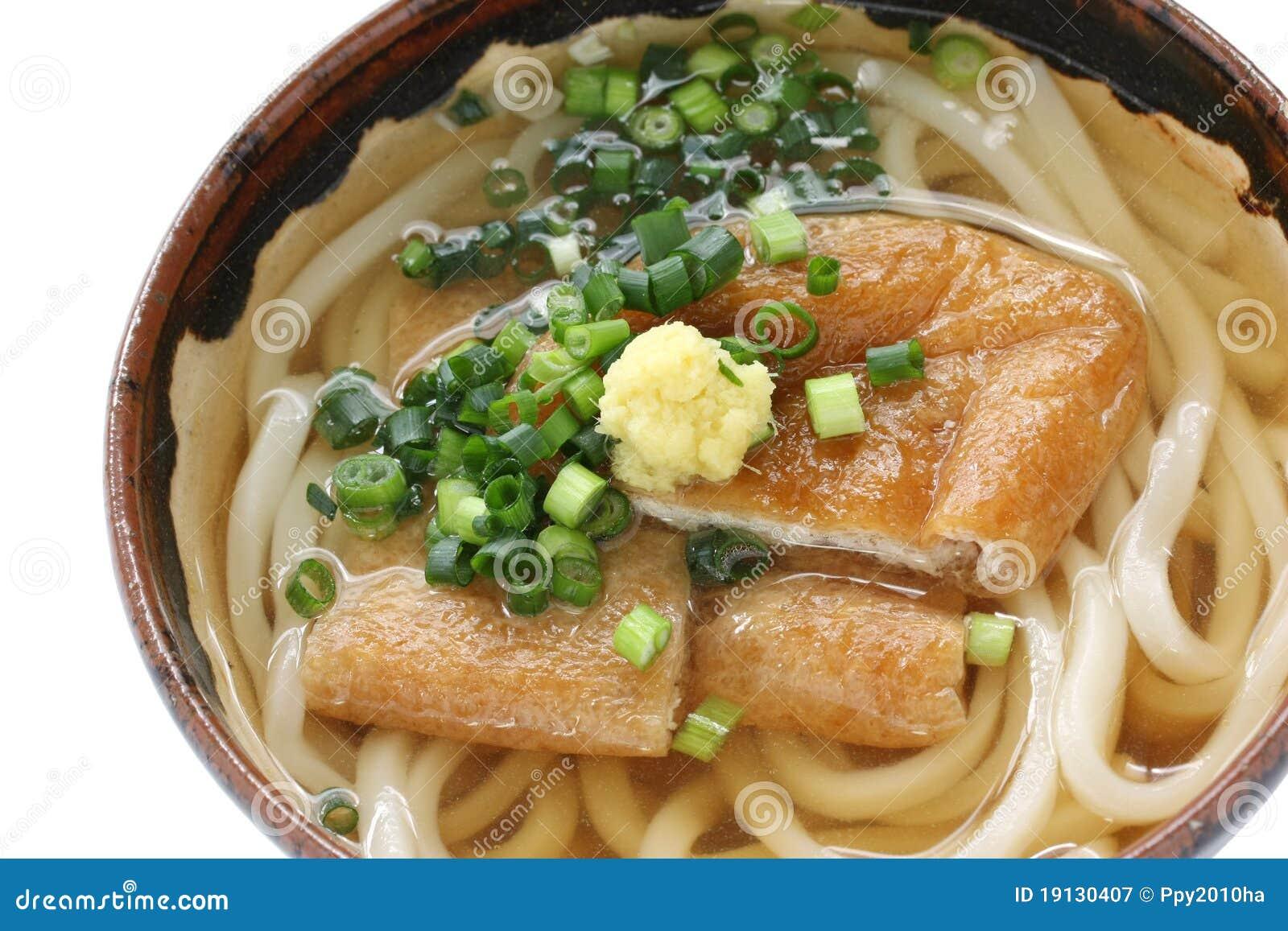 Kitsune Udon , Japanese Noodle Dish Royalty Free Stock Photography ...