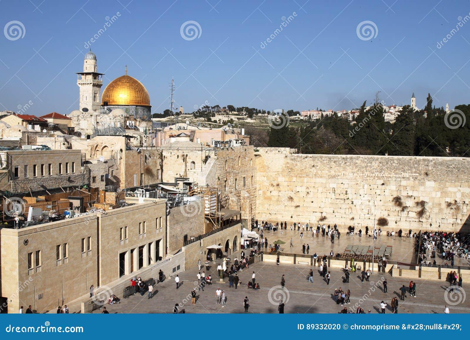 Klagemauer und Haube des stein- Jerusalems - des Israels