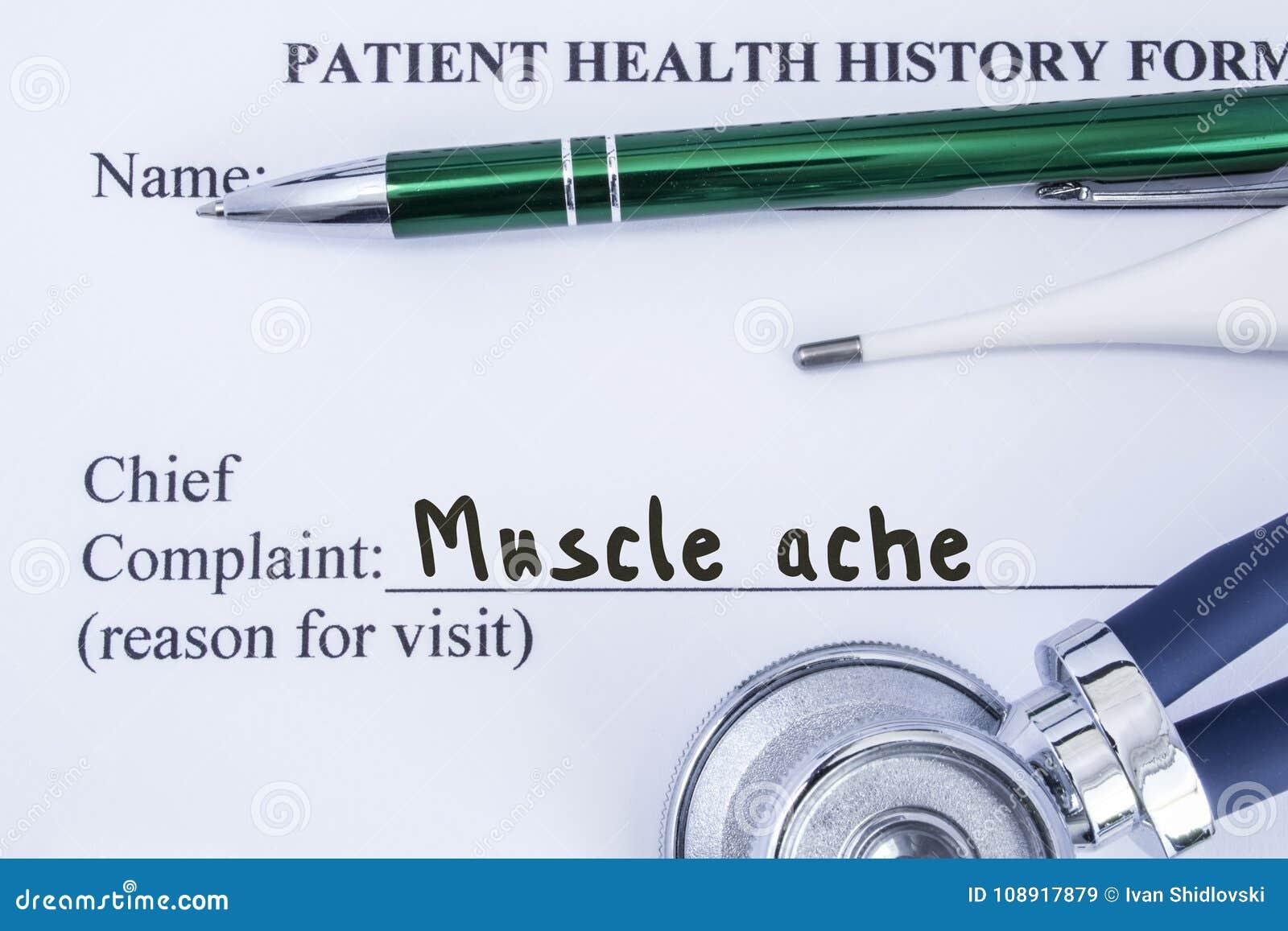 Klagomål av muskelknipet Pappers- vård- historieform, som är skriftlig på det tålmodiga högsta klagomålet för ` s av muskelknipet