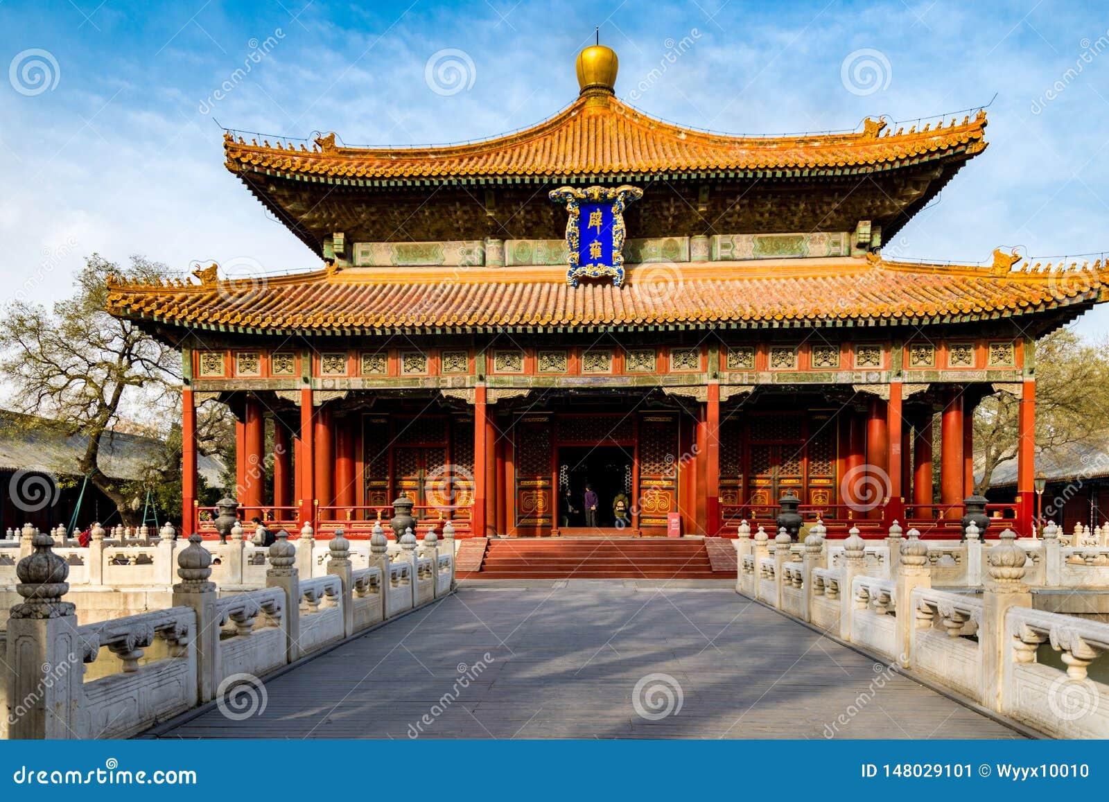 Klassische und historische Architektur in Peking, China