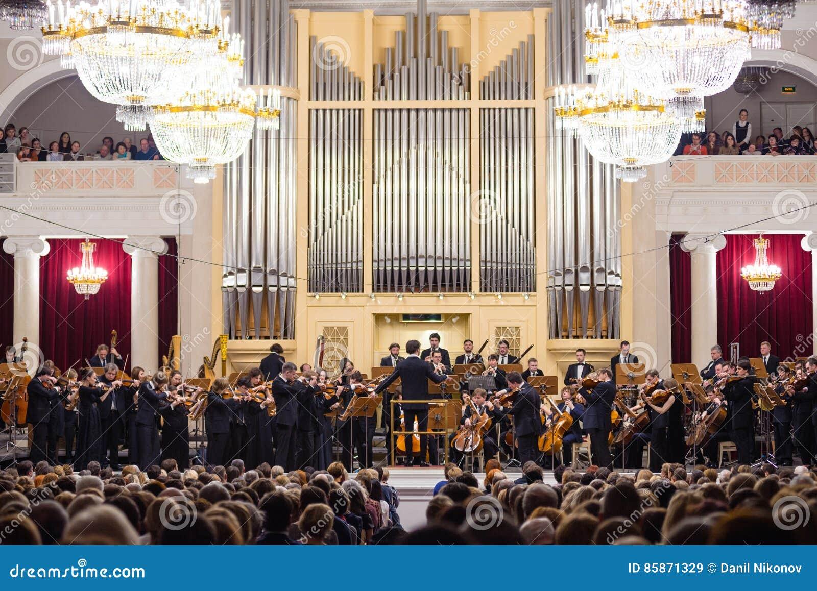 Klassisk musikkonsert