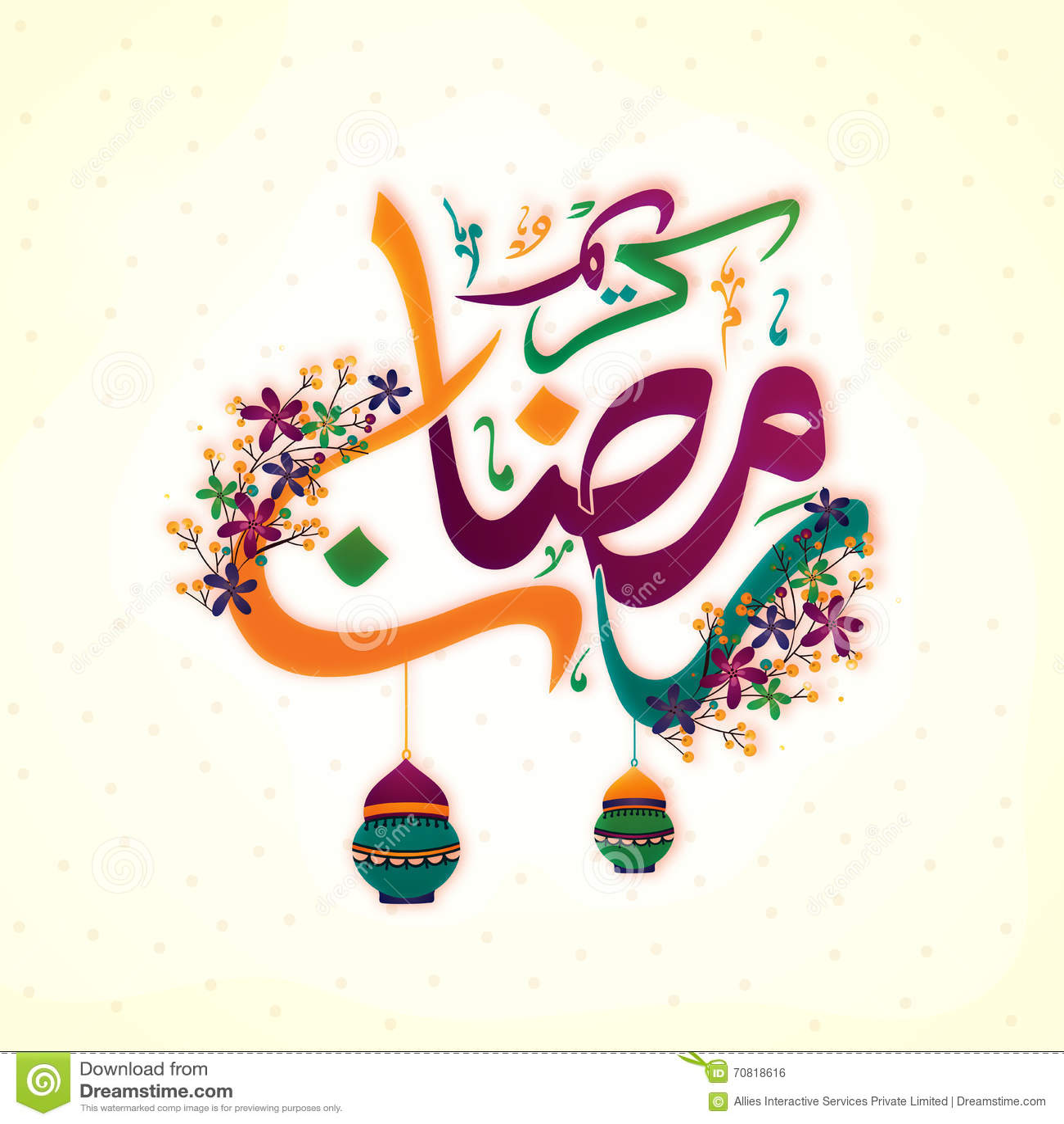 Kleurrijke Arabische tekst voor Ramadan Kareem