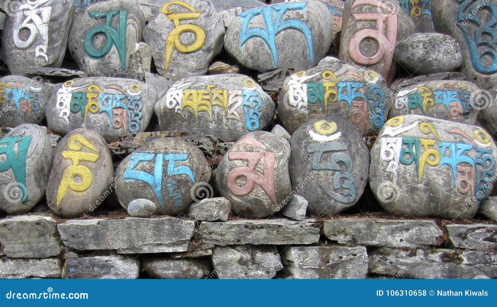 Kleurrijke Nepali Mani Wall