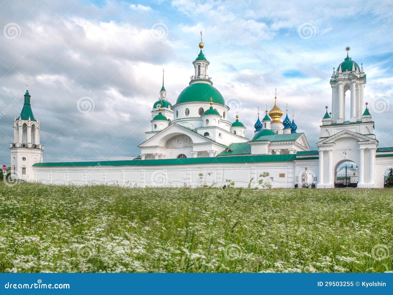 Klooster spaso-Yakovlevsky. Rostov, Rusland.