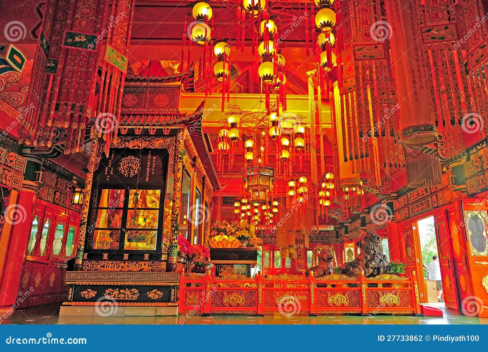 Kloster PO-Lin, Hong Kong