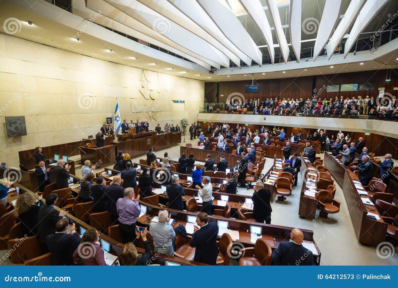 Knesset israelí del parlamento Jerusalén, Israel