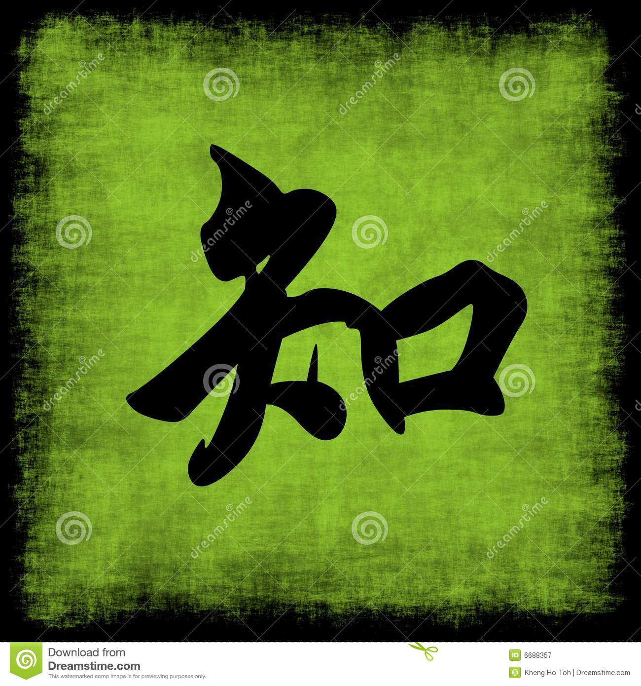 search results for �chinese symbol images� � calendar 2015