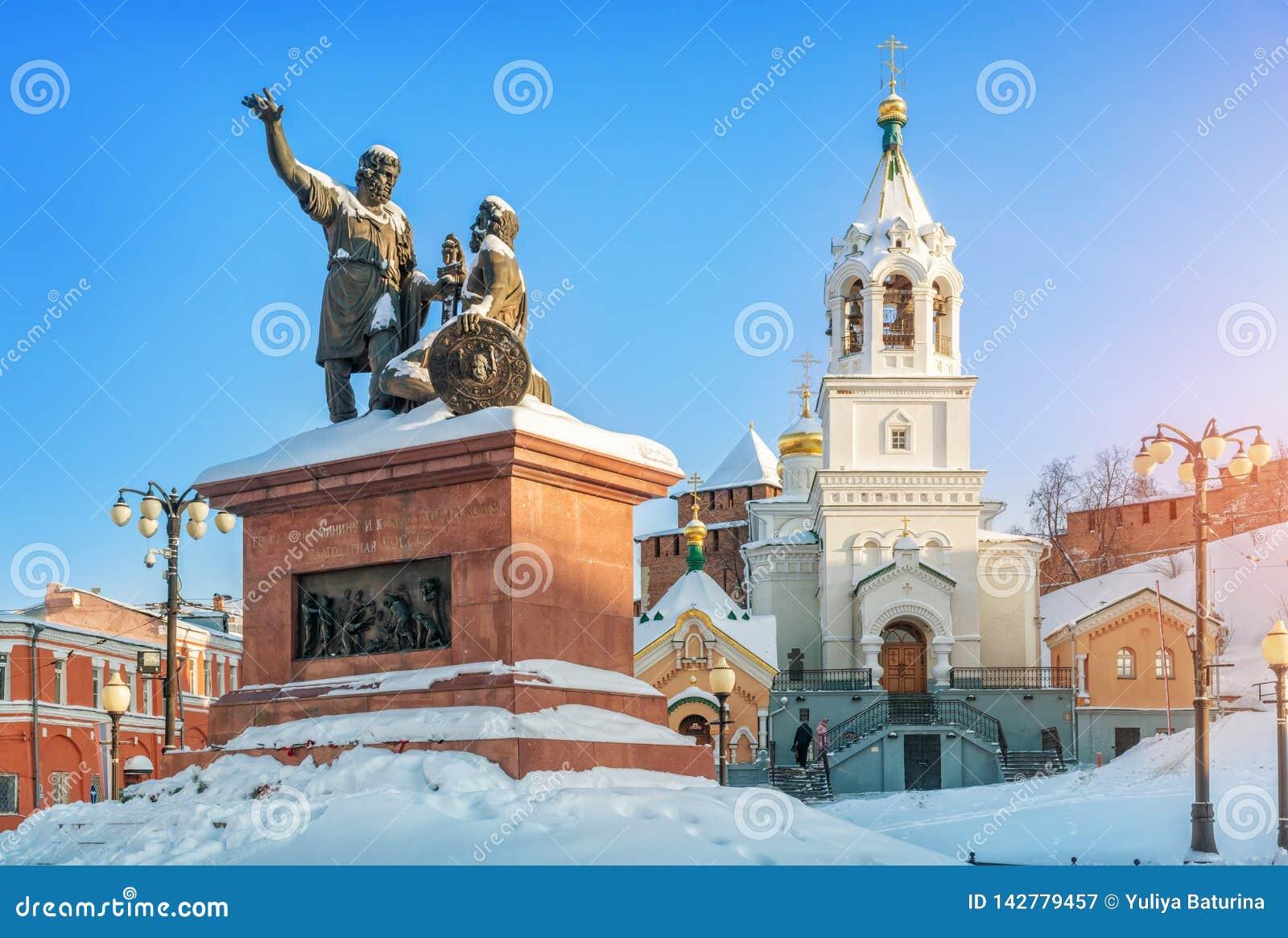 Kościół i zabytek Minin i Pozharsky