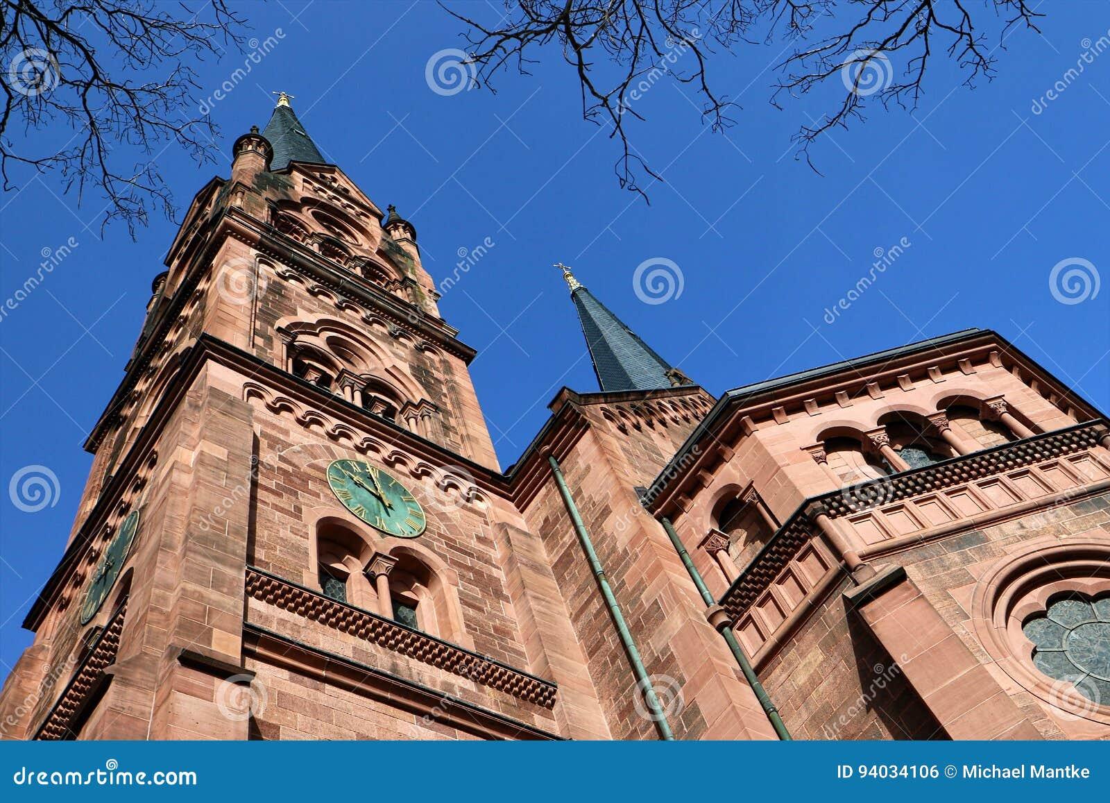 Kościół St Johann, Freiburg, Niemcy