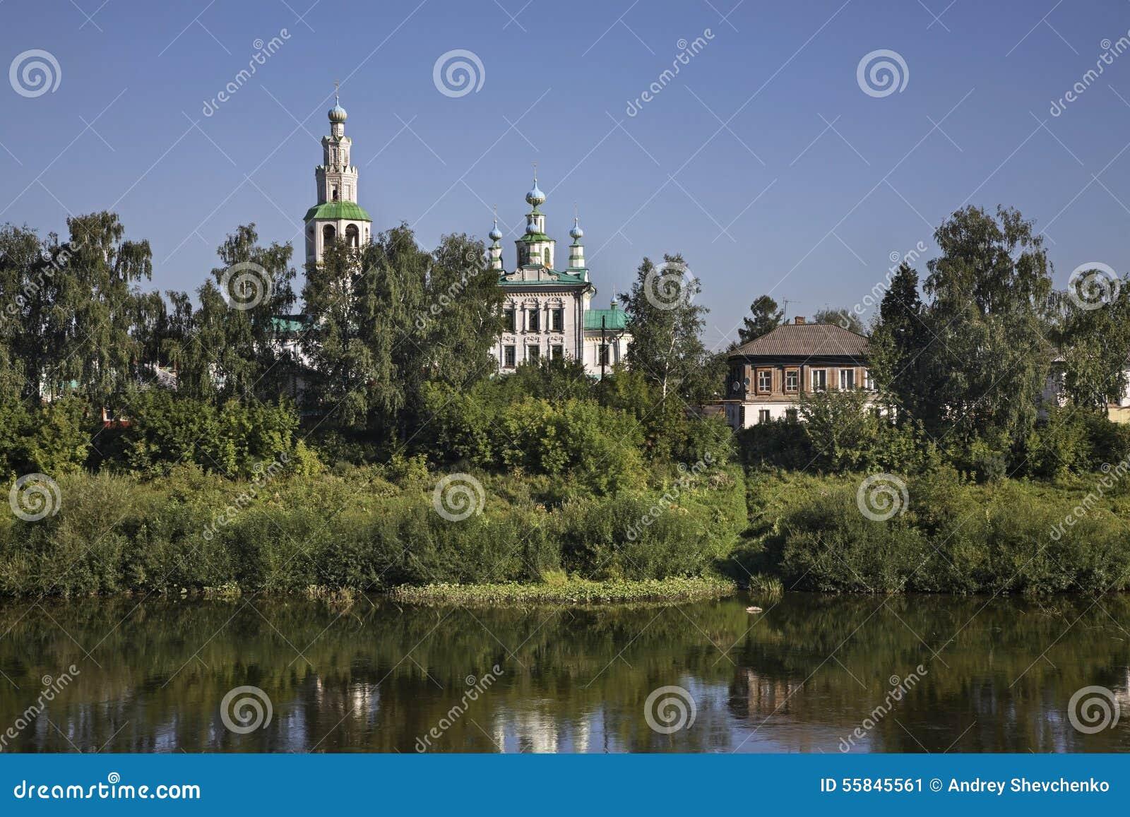 Kościół transfiguracja w Kungur Perm Krai Rosja