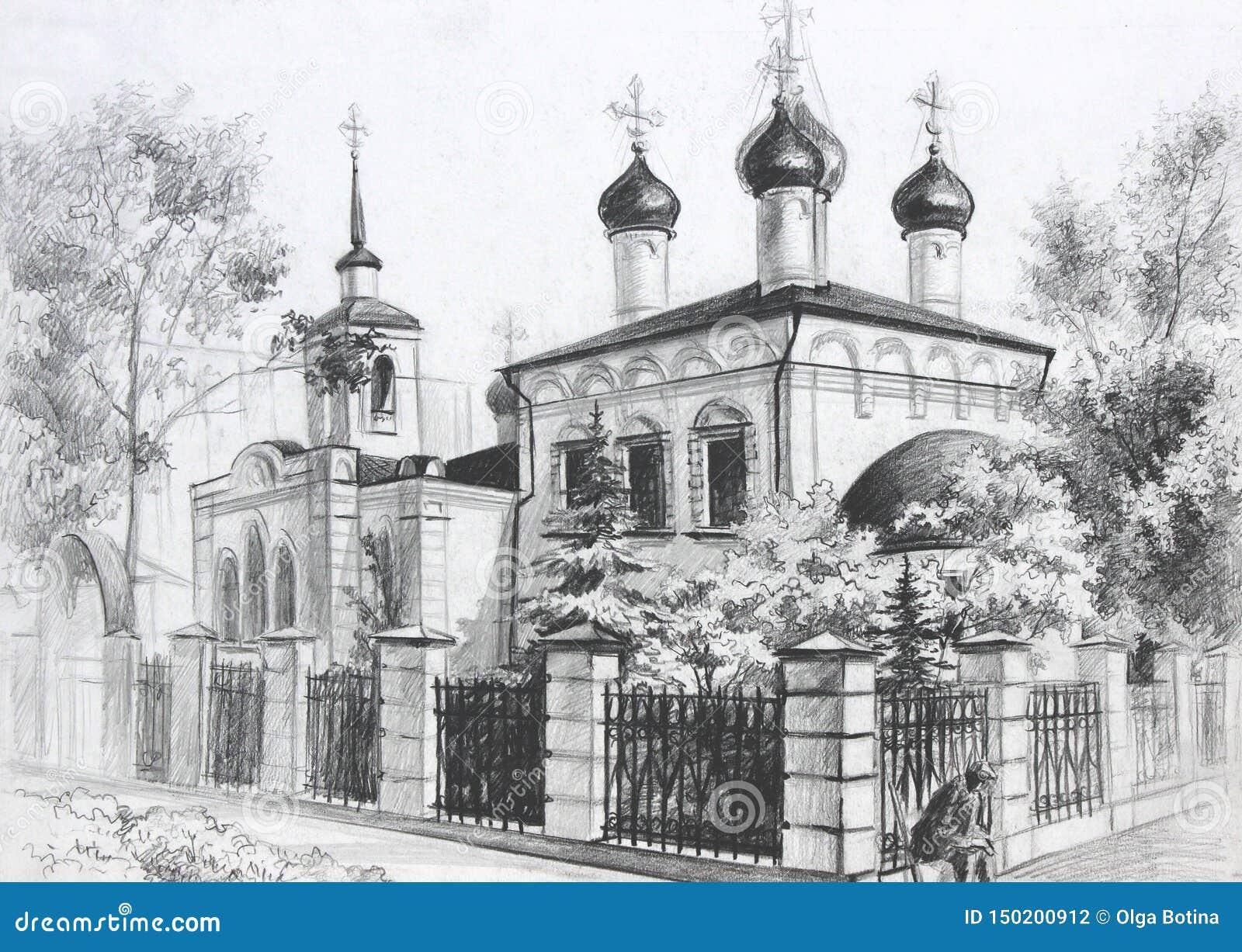 Kościelna rysunkowa ilustracja