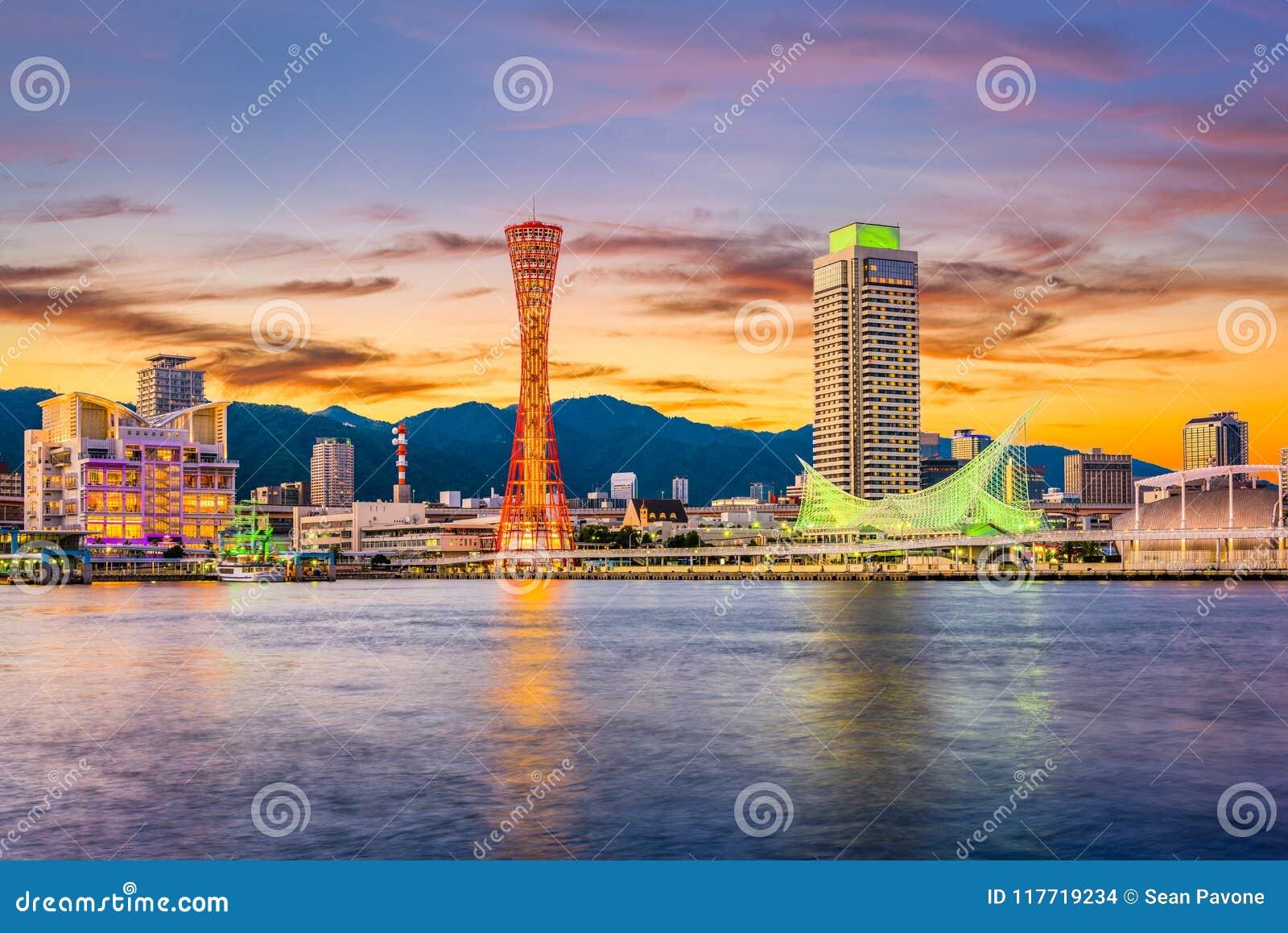 Kobe, de Havenhorizon van Japan