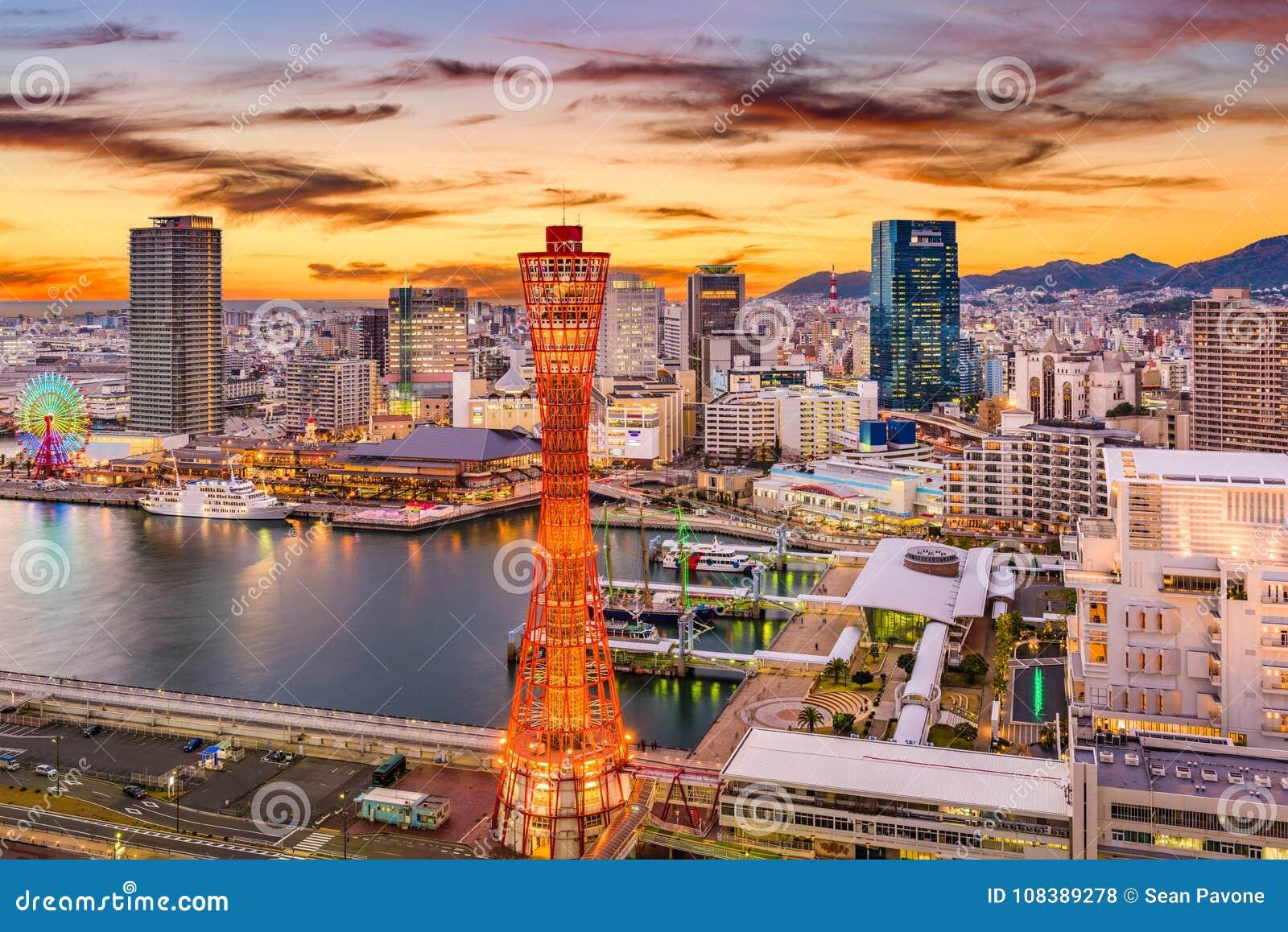 Kobe, de Horizon van Japan