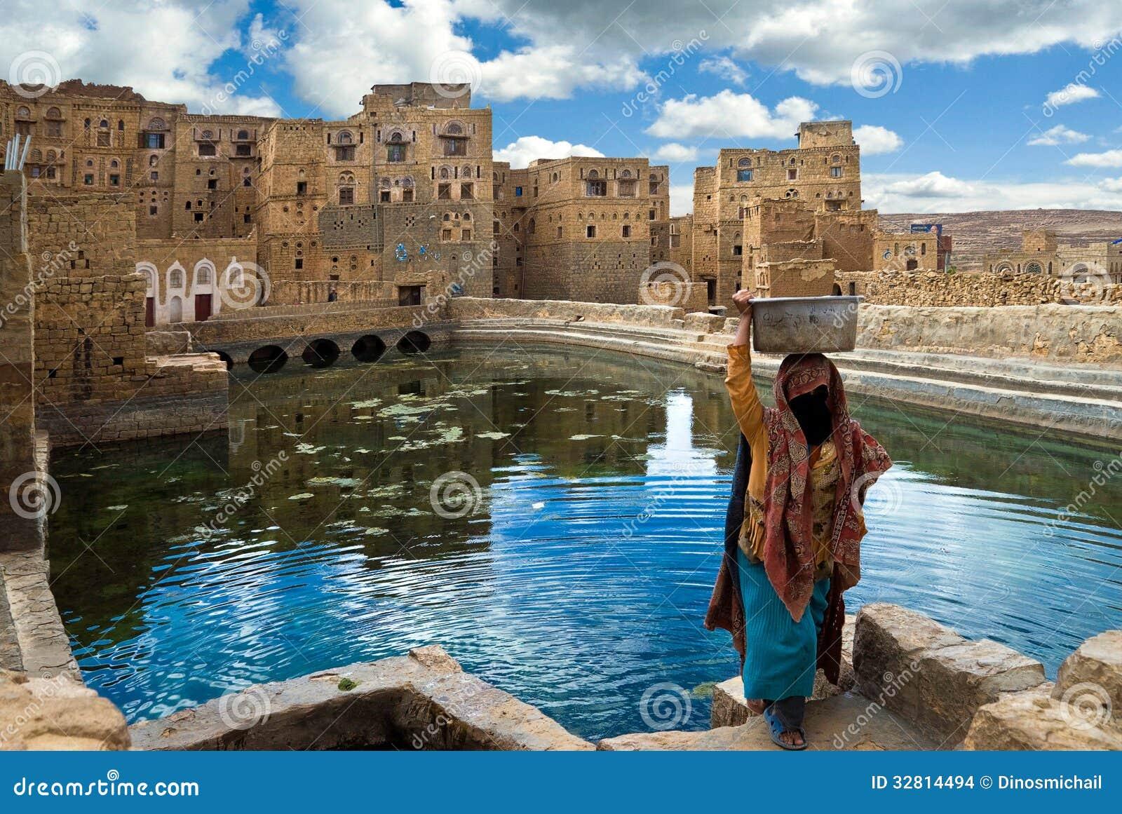 Kobieta w Jemen