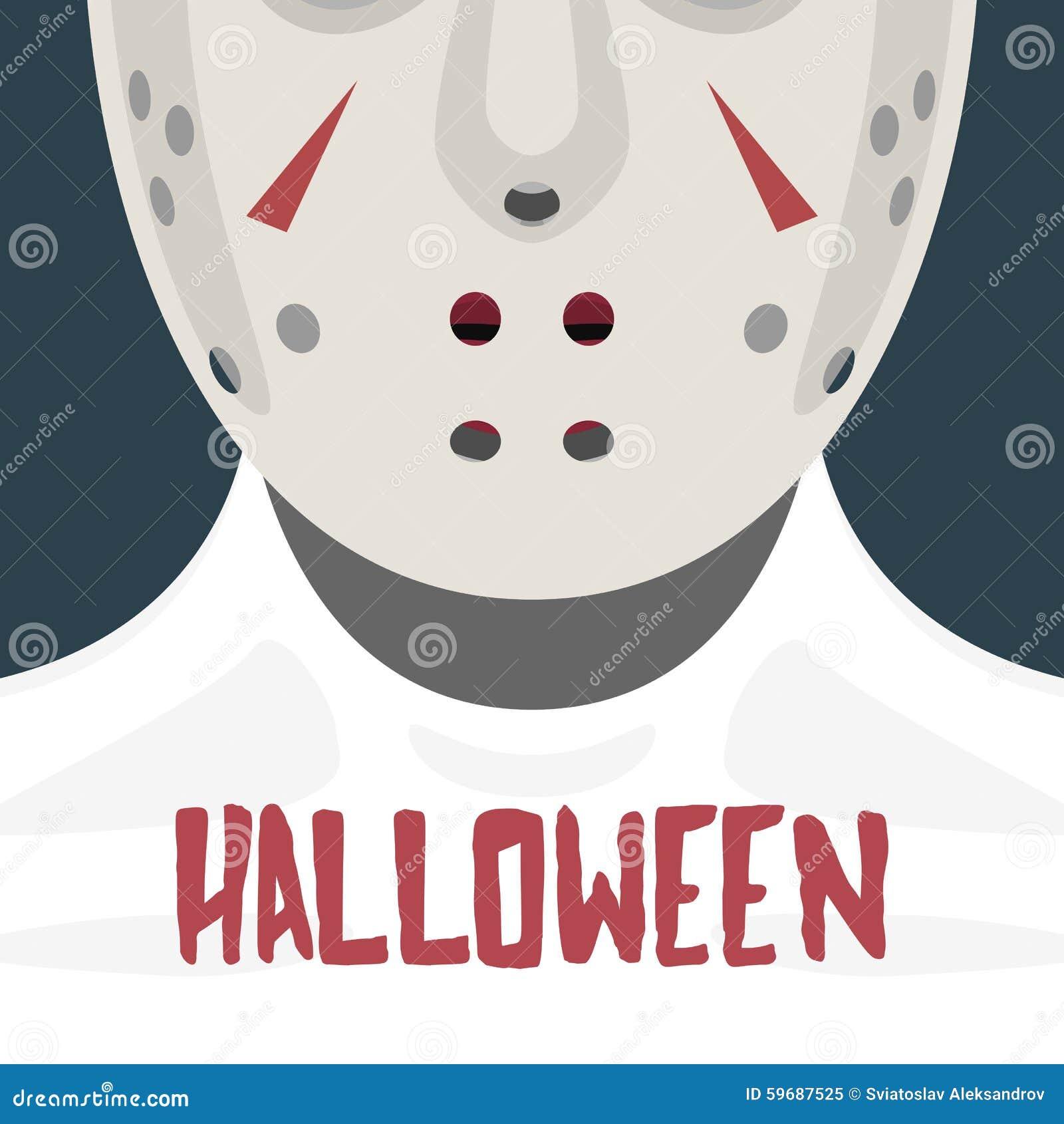 Kobieta z hokej maską