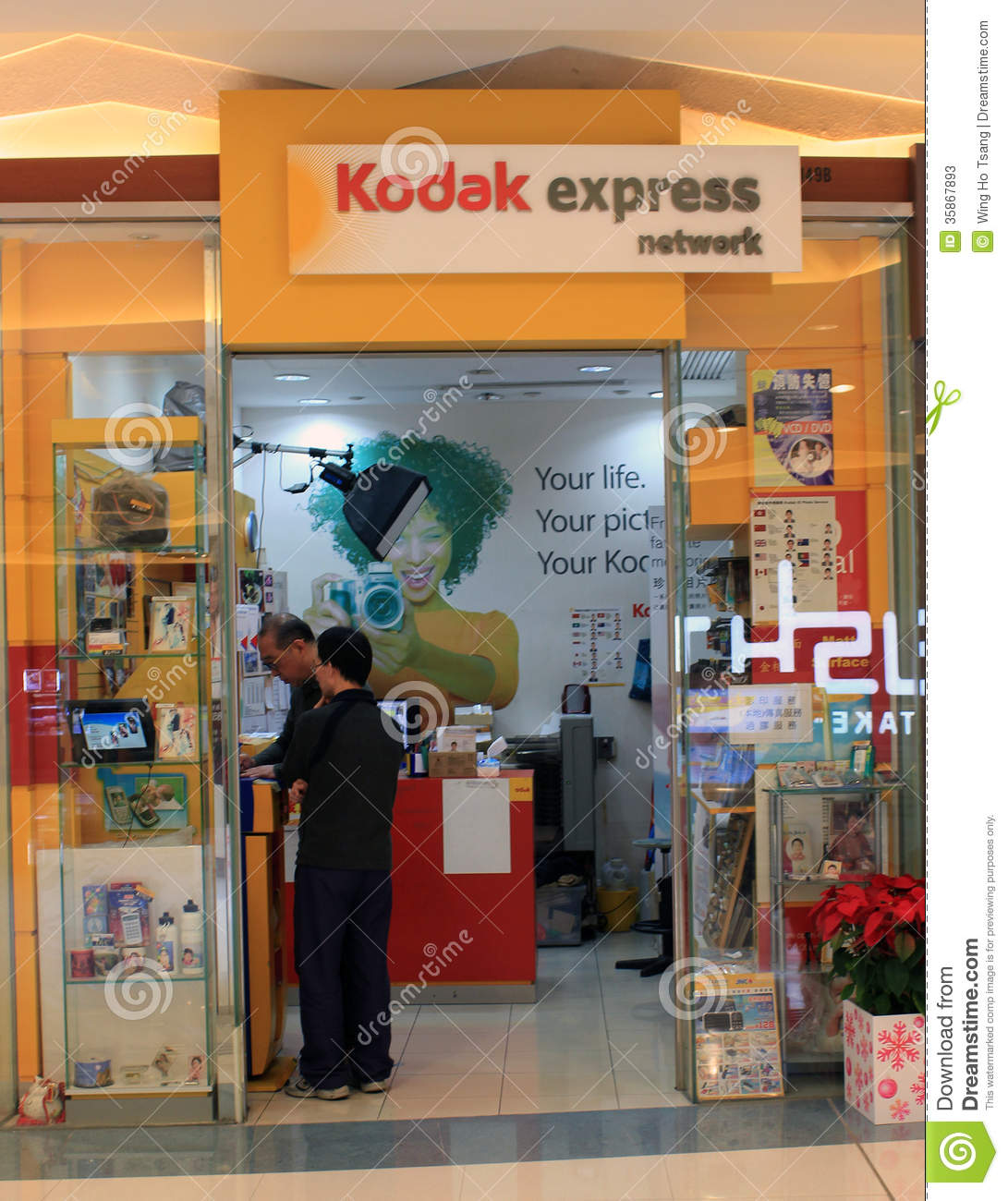 Hong Kong Shopping: Kodak Express Shop In Hong Kong Editorial Stock Photo