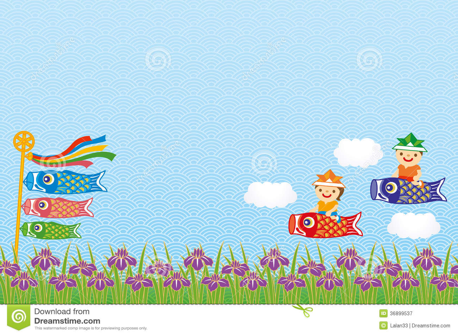 Kodomo-no-hi (Children's Day) Background. Royalty Free