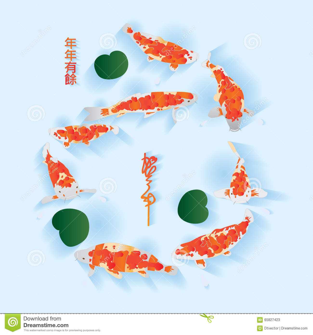 The lake rich with fish royalty free stock photo for Where to buy koi fish near me