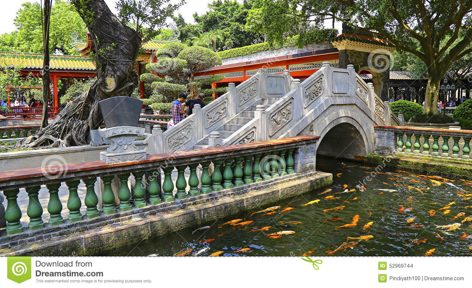 Koi fish pond at baomo garden china editorial stock for Productos para estanques de peces