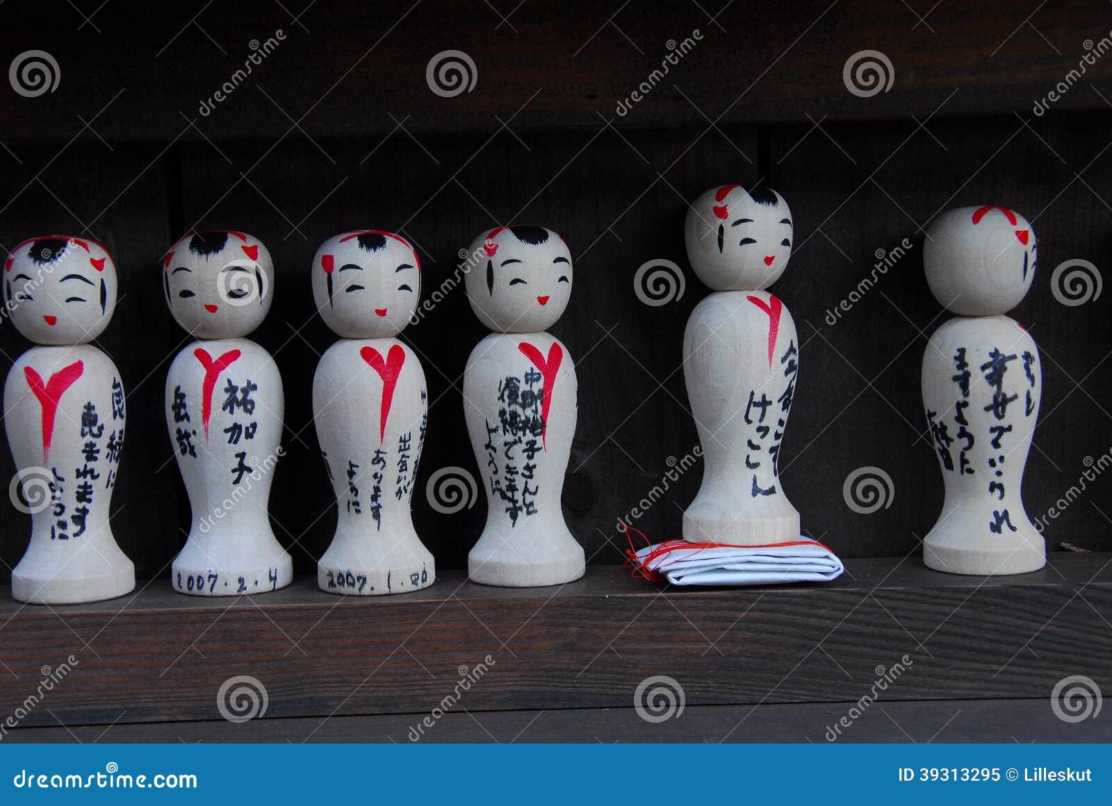 Kokeshi Dolls At Shrine Stock Image Image Of Package 39313295
