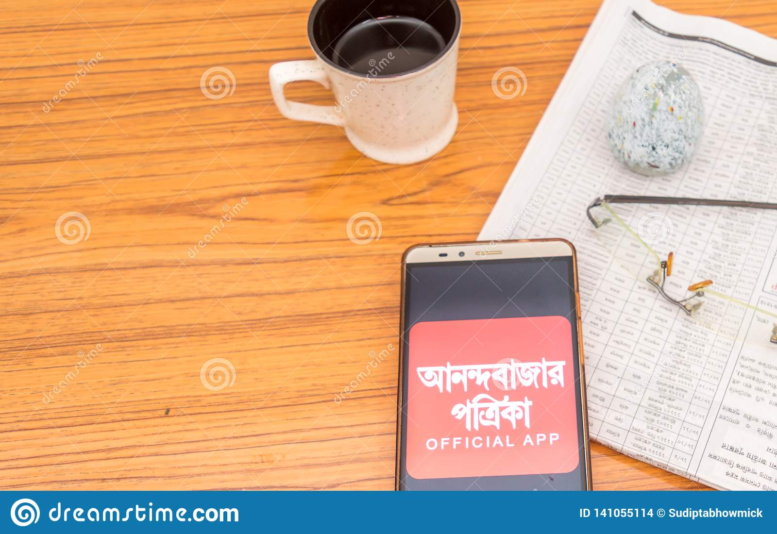 Kolkata, India, February 3, 2019: Anandabazar Patrika Bengali News