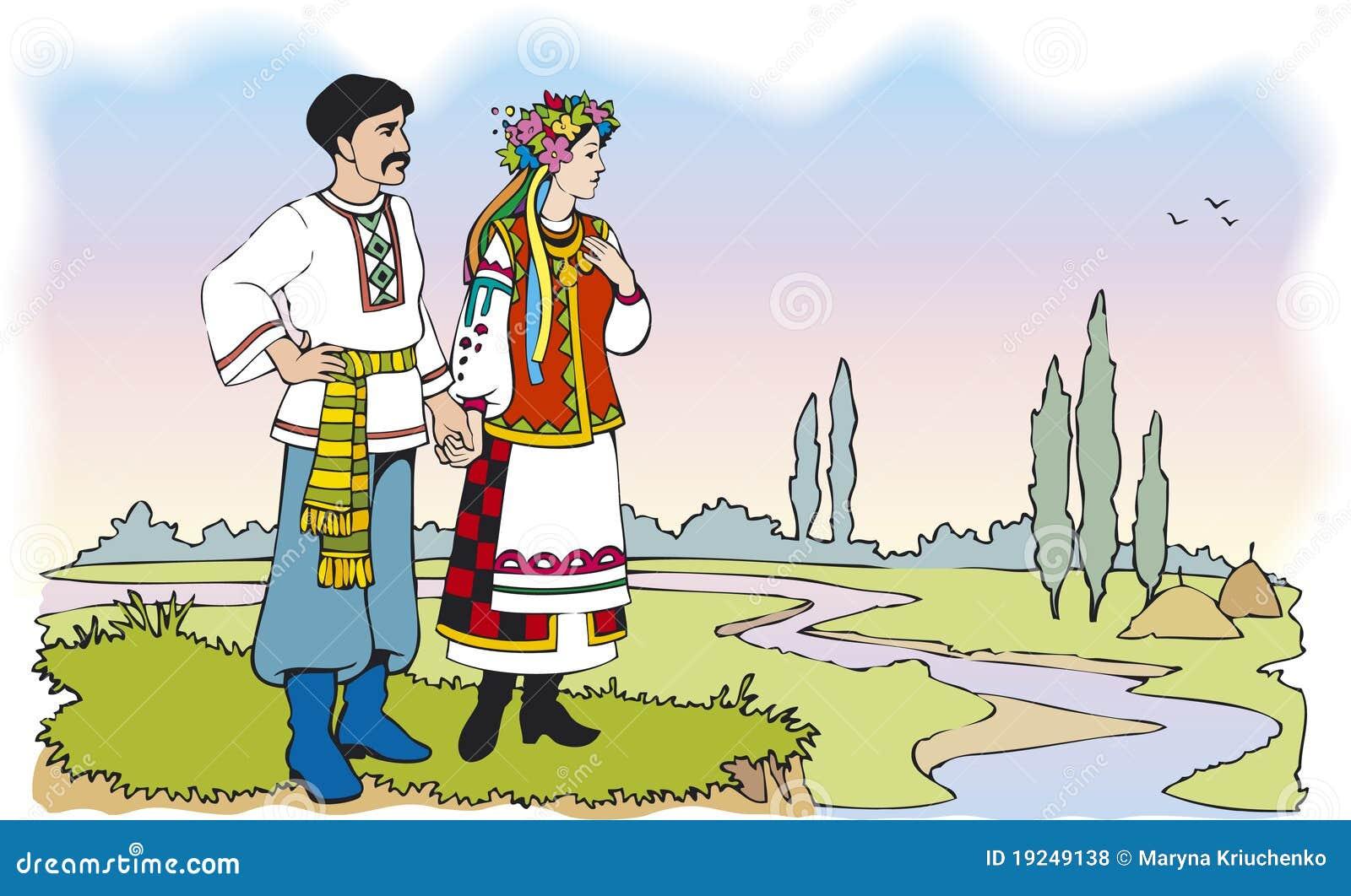 Kolorowy kostiumów pary obywatela ukrainian