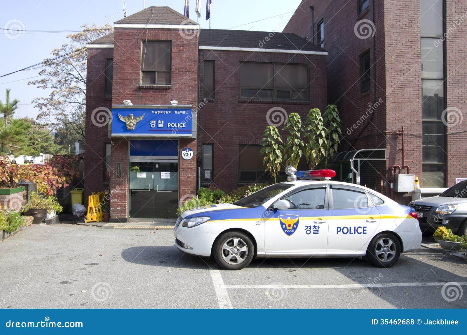 Komenda policji i samochód w Seul