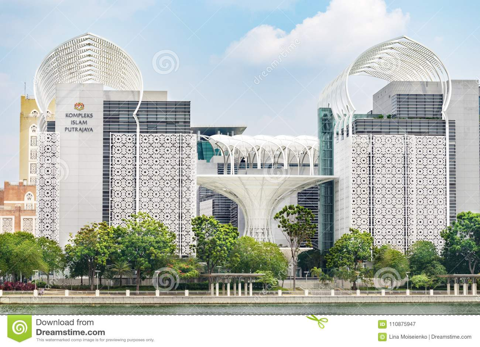 Kompleks Islam Putrajaya Beautiful Modern Urban Architecture