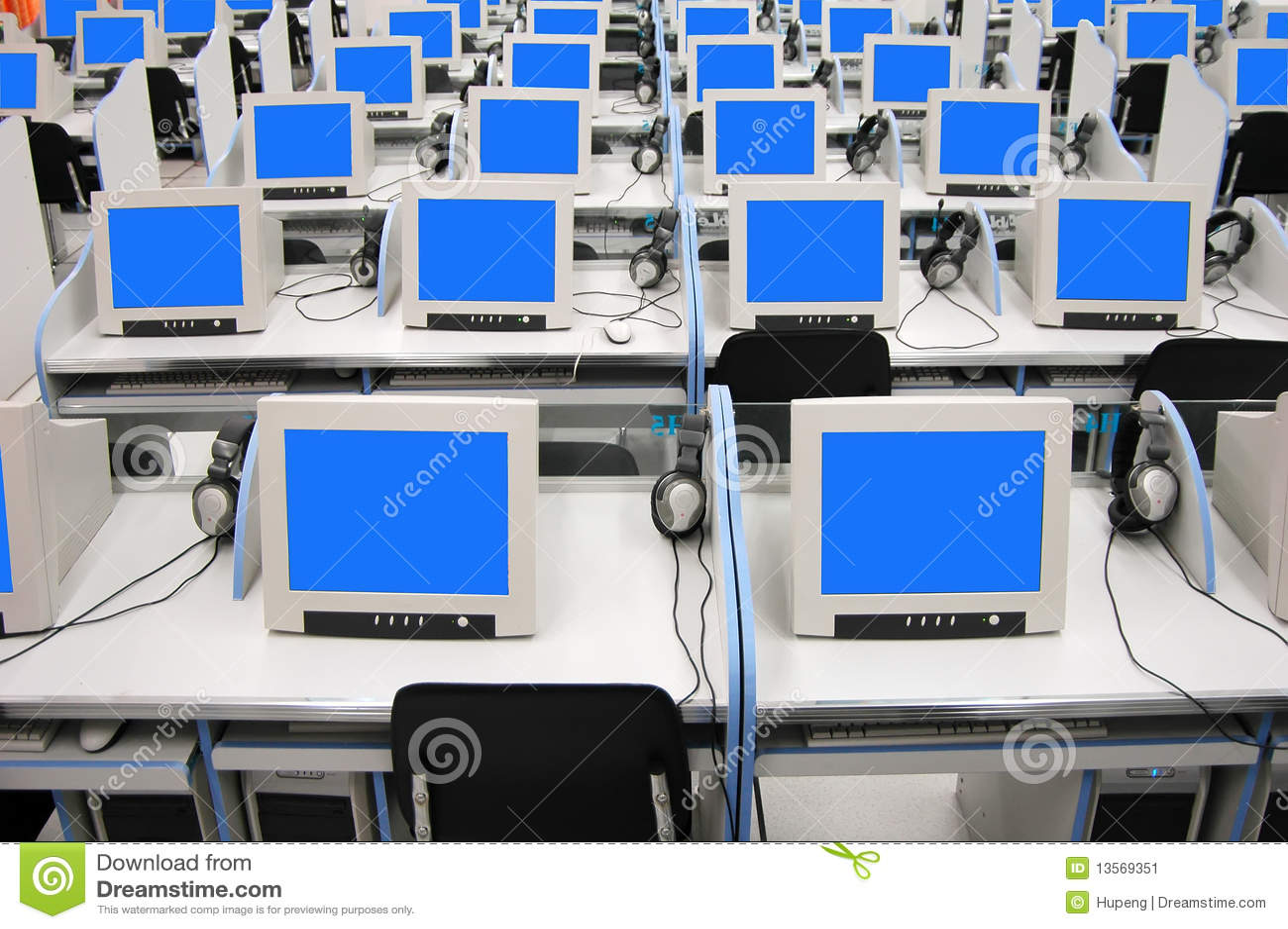 Komputerowy pokój