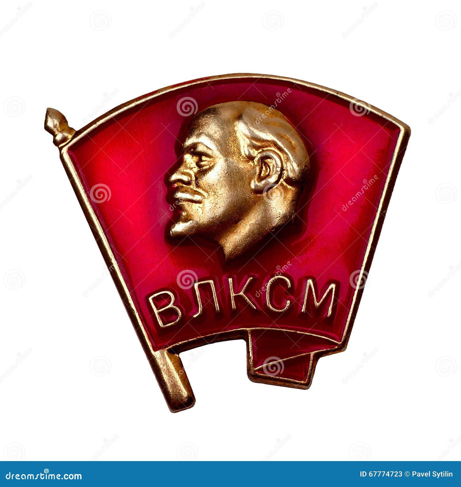 Komsomol emblem av USSR