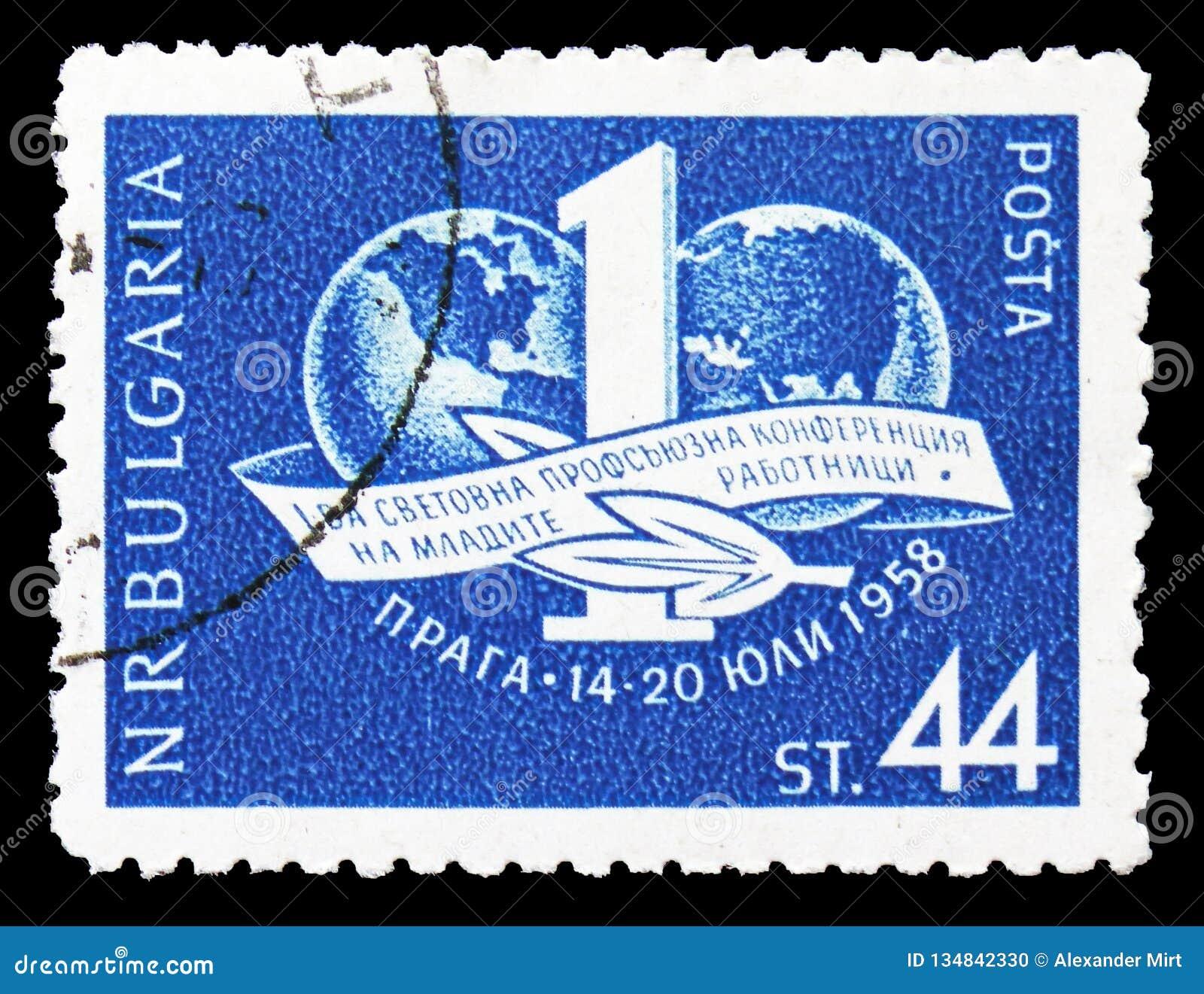 Konferencyjny emblemat, konferencja międzynarodowa Pracująca młodość, Praga seria około 1958,