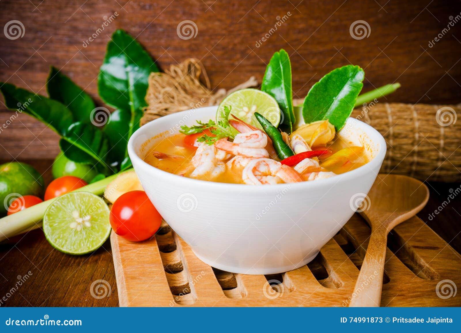 Kong do  batata doce  de Tom ou sopa de Tom yum Alimento tailandês - fritada #6 do Stir