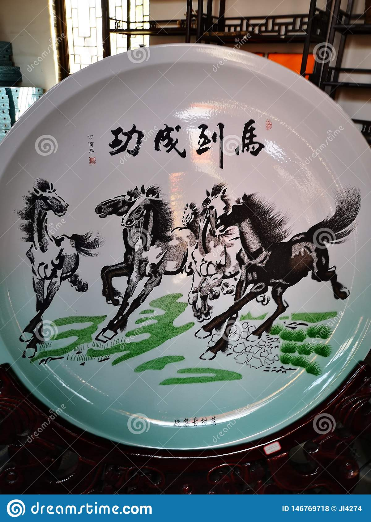 Konie w tradycyjni chińskie obrazie