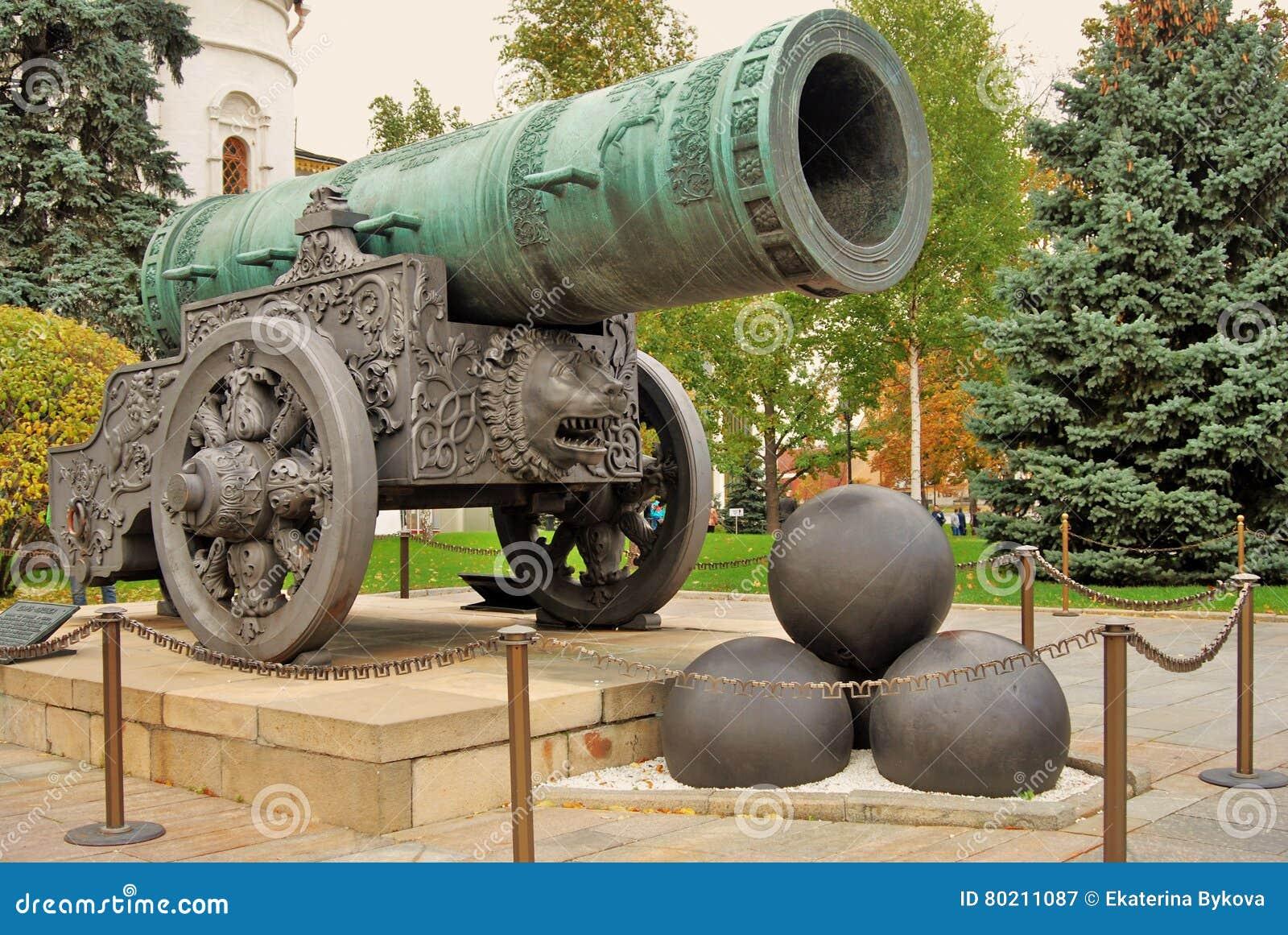 Koning Cannon in Moskou het Kremlin Kleurenfoto
