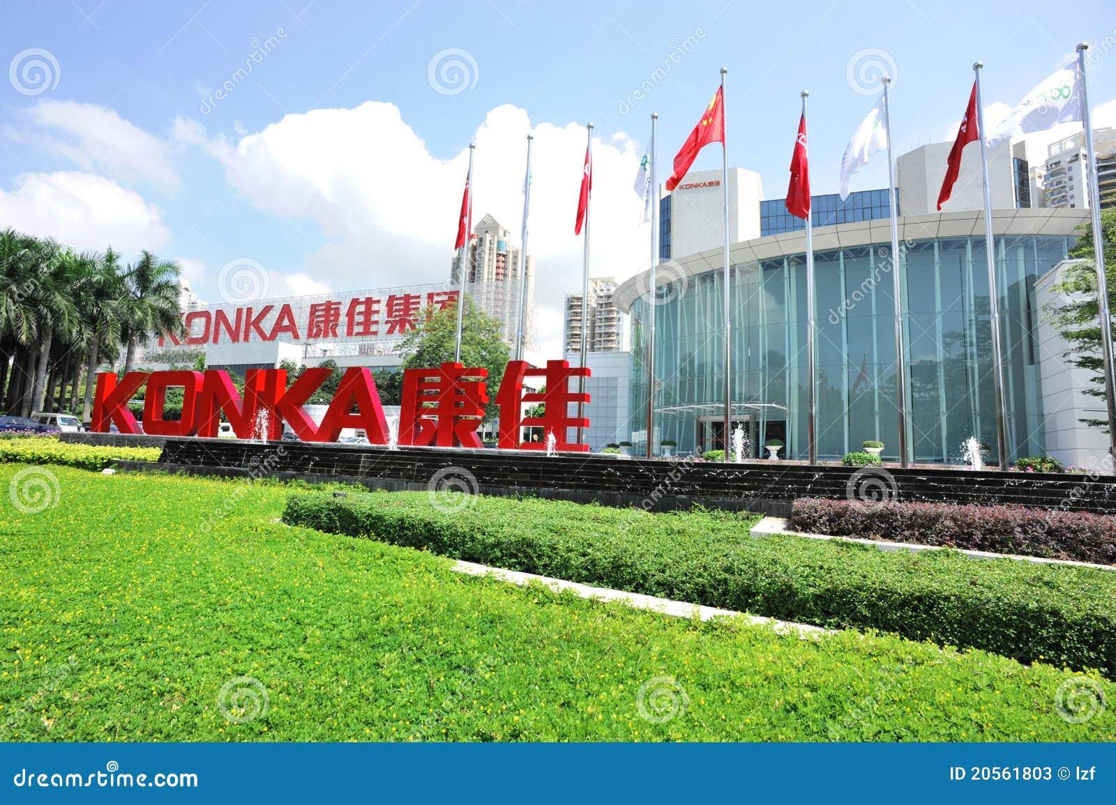 Konka Group Factory,shenzhen,china Editorial Stock Photo
