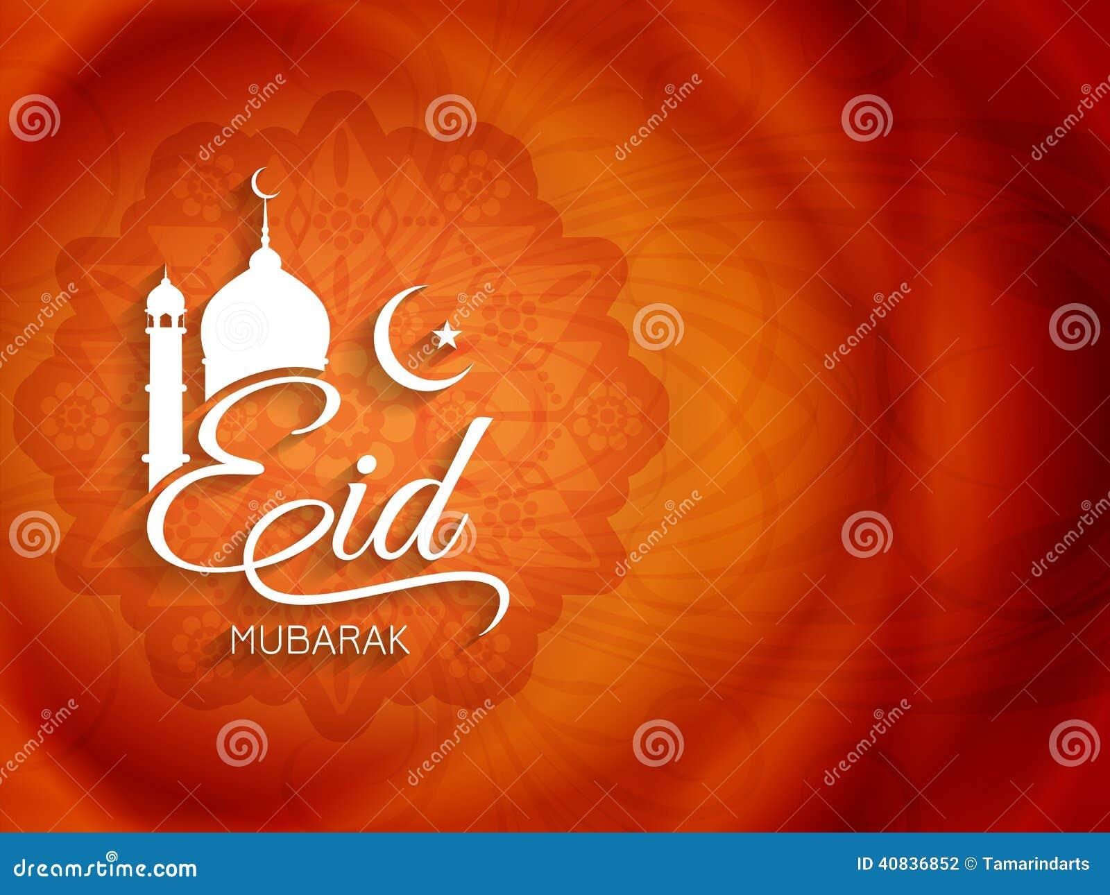 Konstnärlig bakgrund för Eid Mubarak textdesign