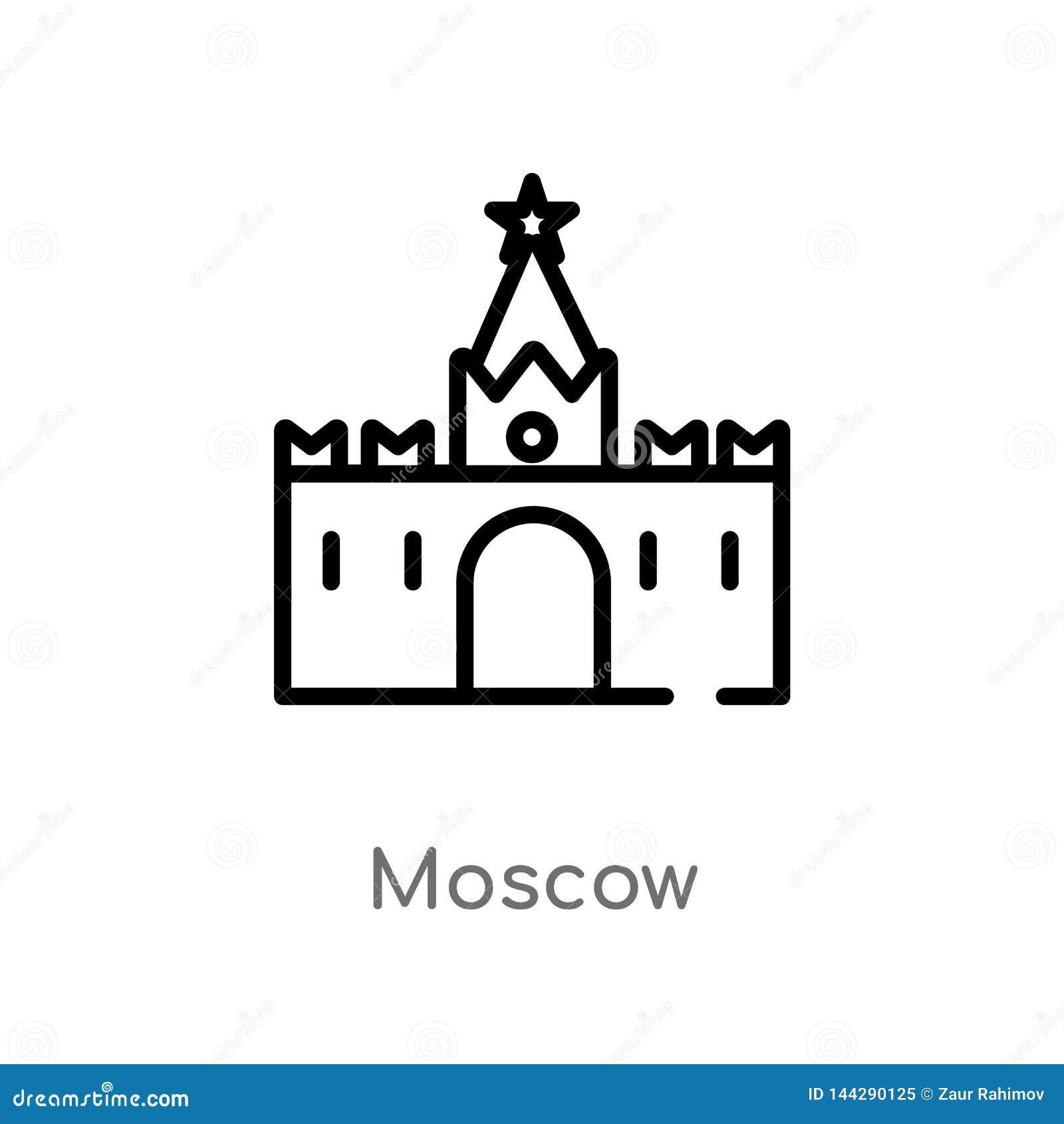 Konturu Moscow wektoru ikona odosobniona czarna prosta kreskowego elementu ilustracja od zabytku pojęcia editable wektorowy uderz