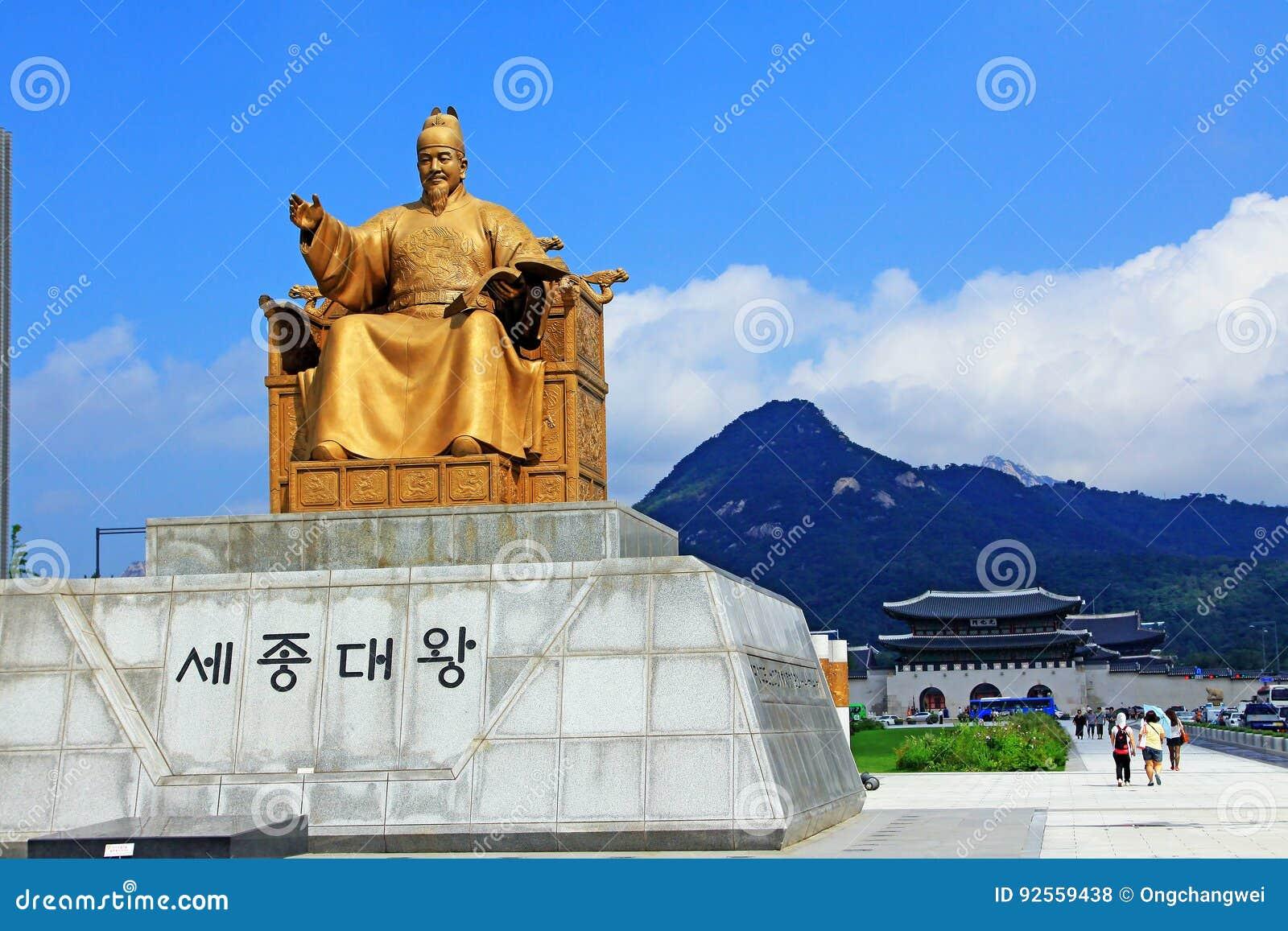 Konung Sejong Statue, Seoul, Korea