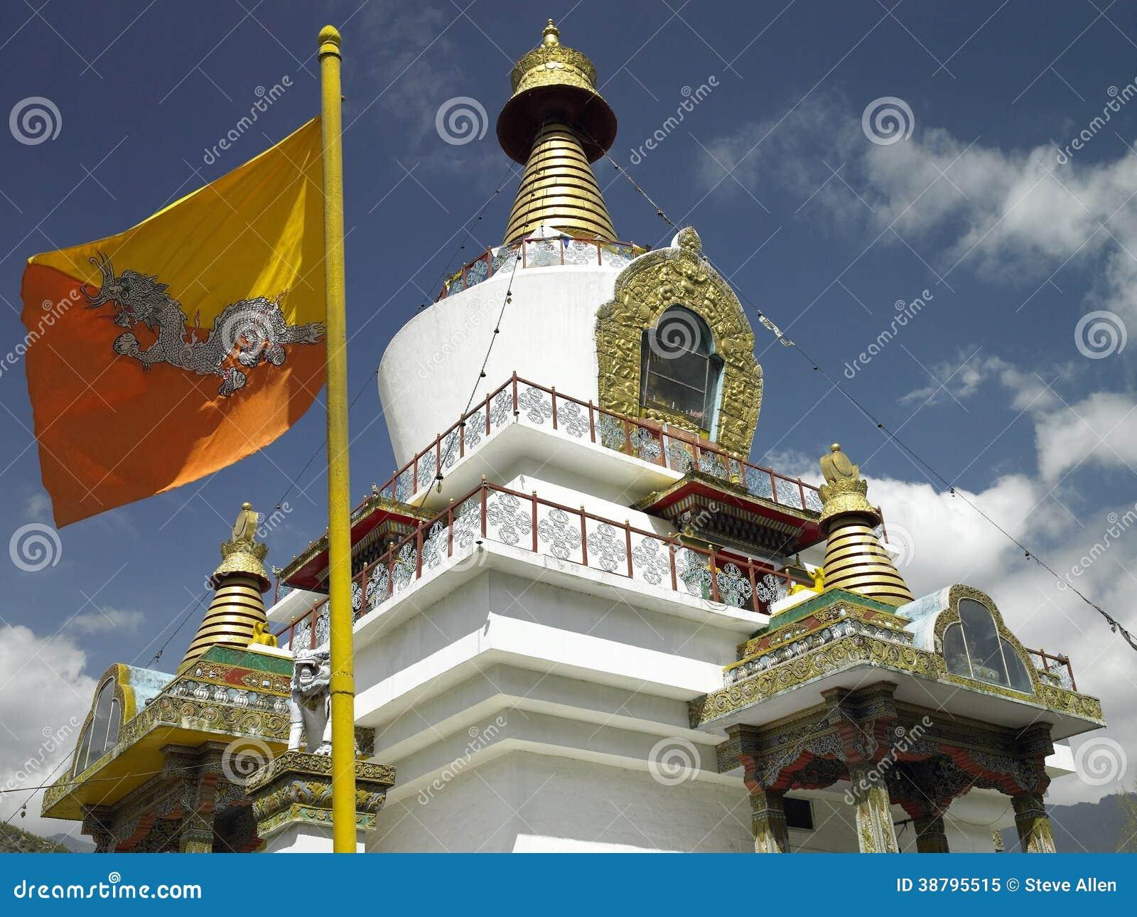 Konungar Chorten - Thimpu - Bhutan