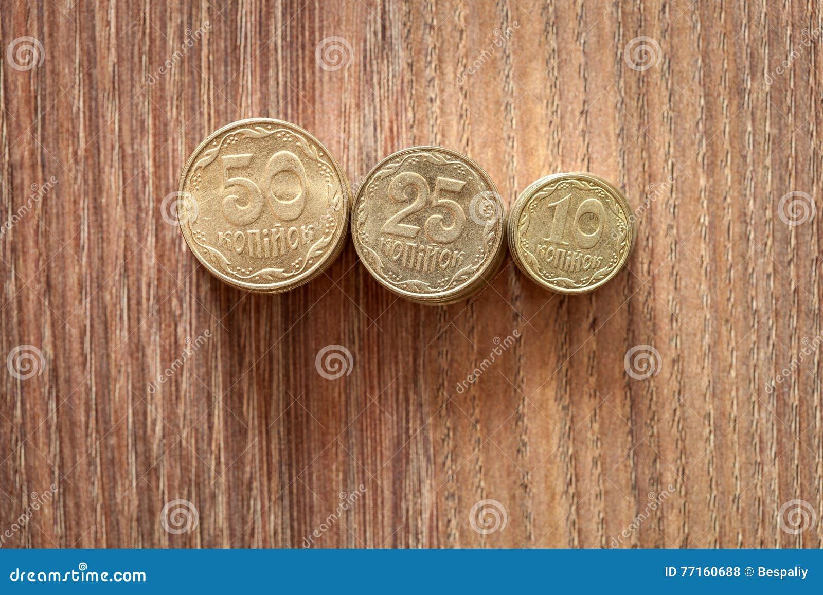 Kopeks la devise ukrainienne