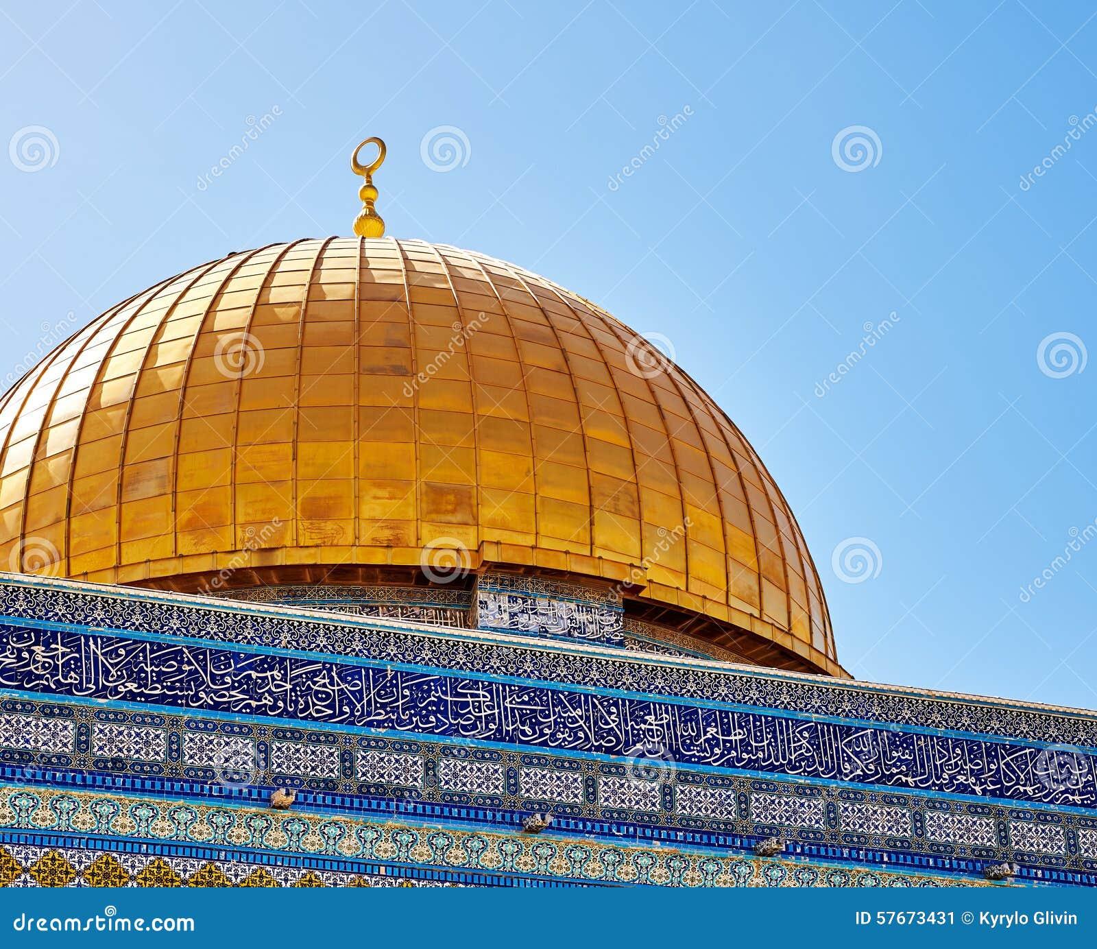 Kopuła Rockowy meczet w Jerozolima