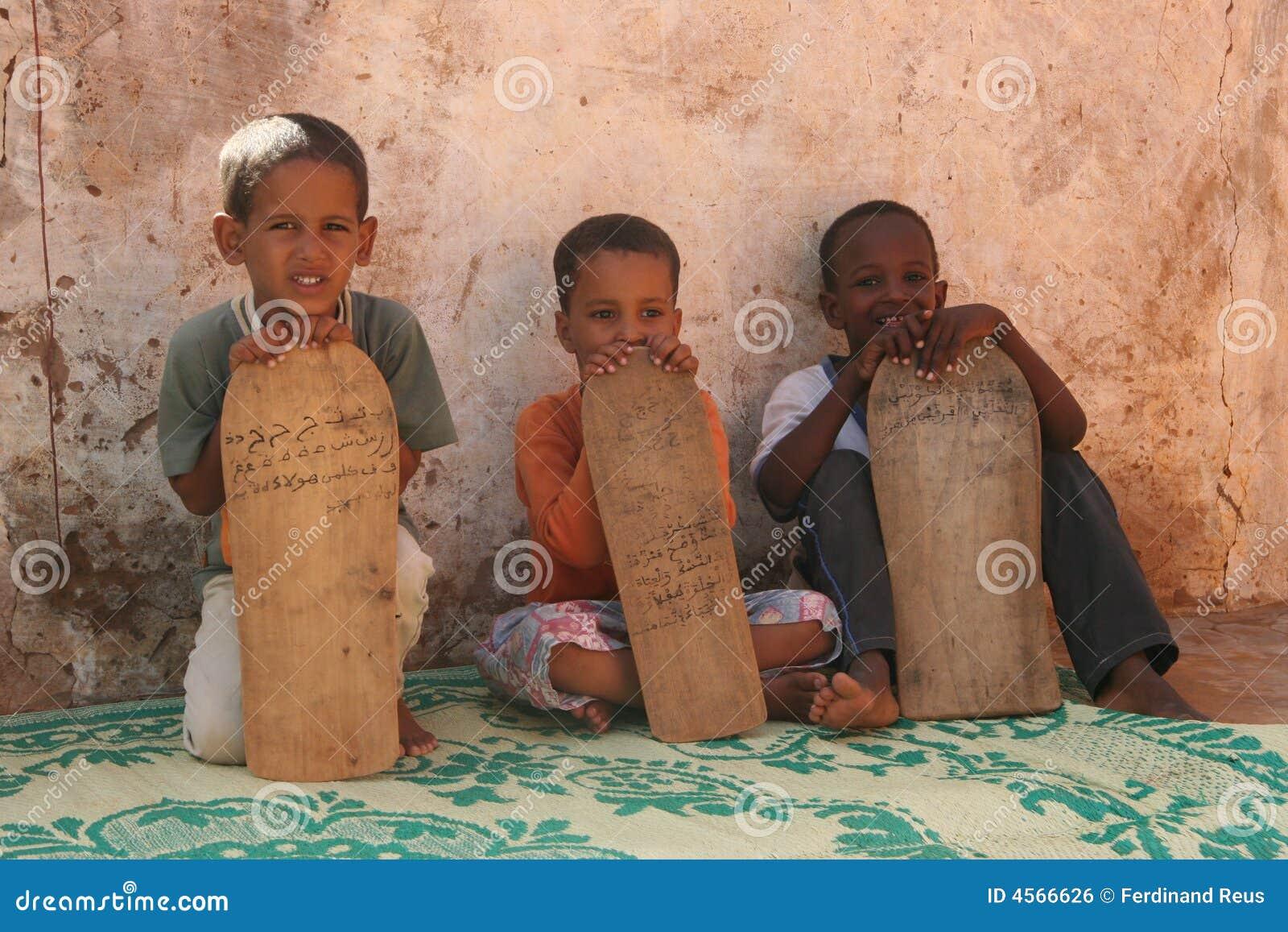Koran classes