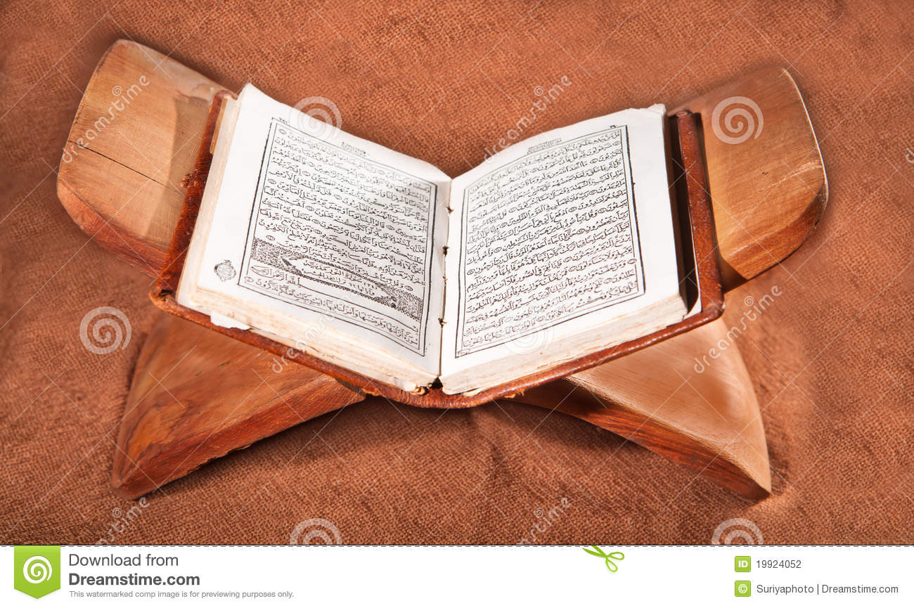 Koran, holy book