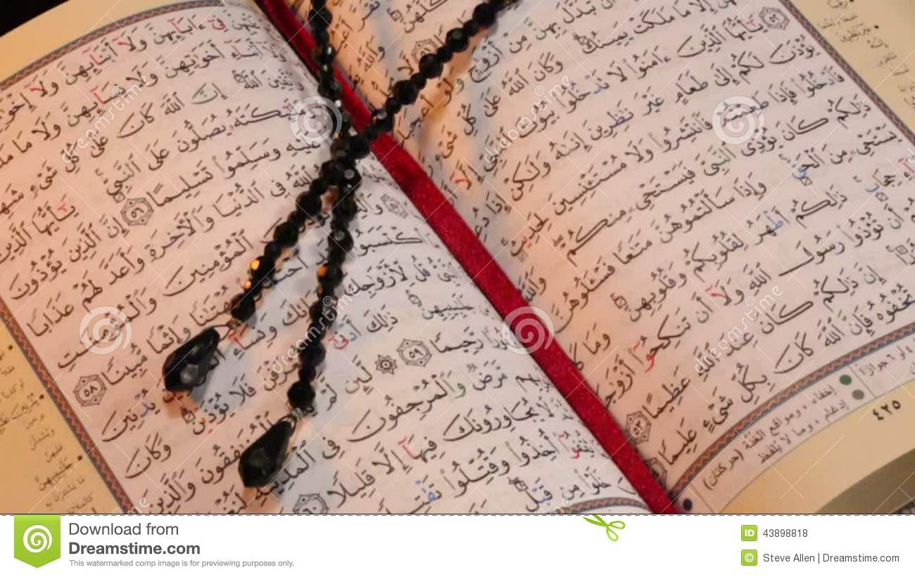 The Koran - Islamic Holy Text Stock Footage - Video of ayahs