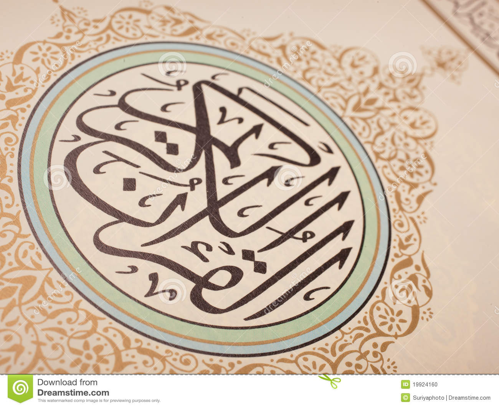 Koran, libro sacro