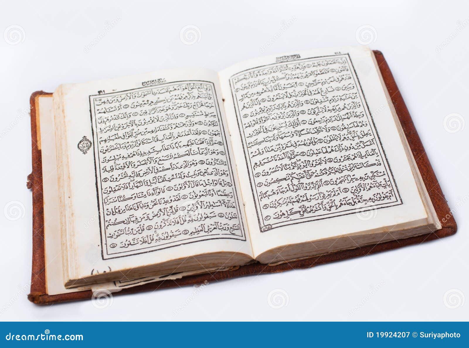 Koran, livro sagrado
