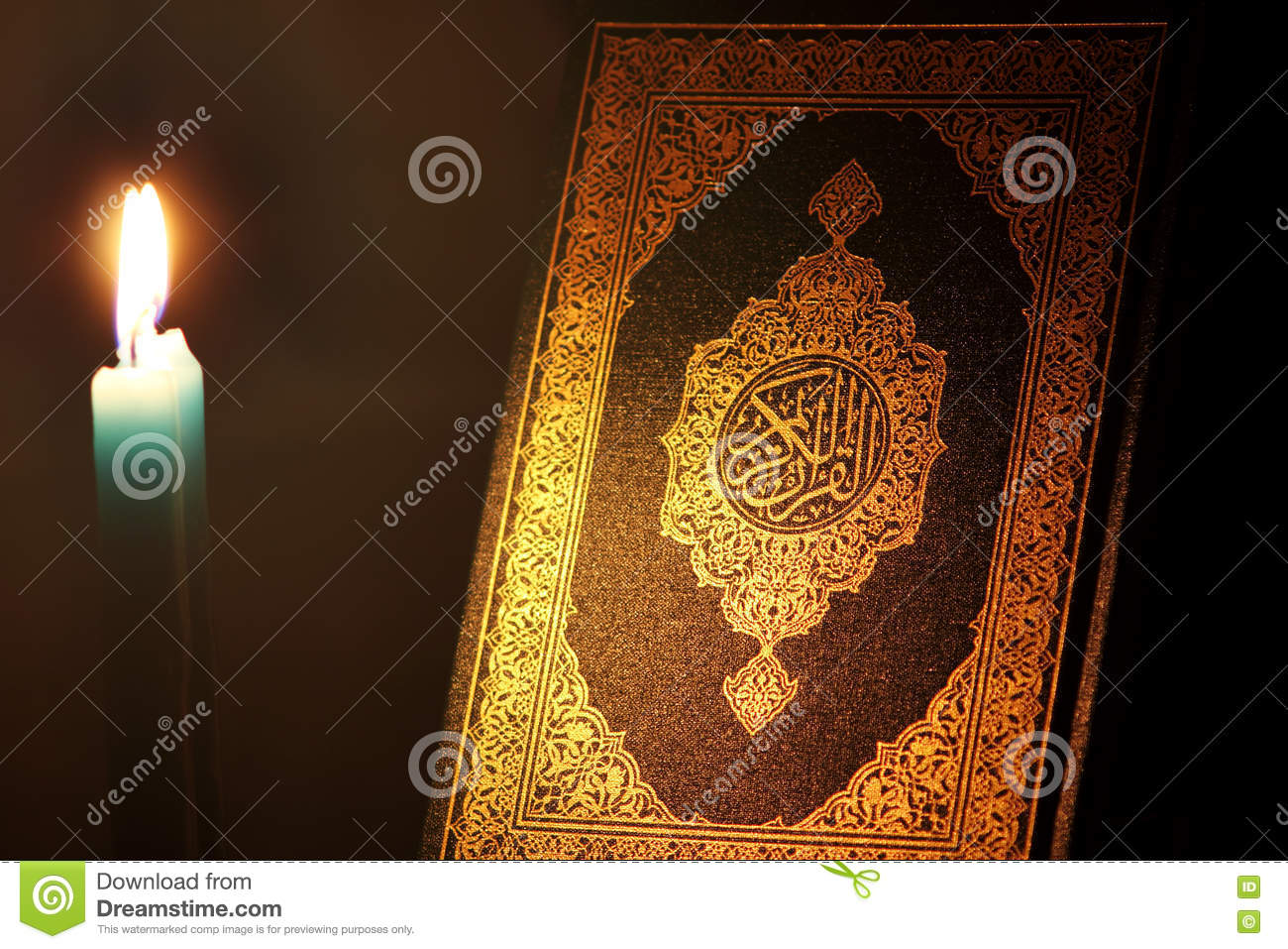 muslim faith and koran The islamic faith and law islamic community as fundamental to the faith the koran muslims believe that the koran contains the actual word of god as it was.